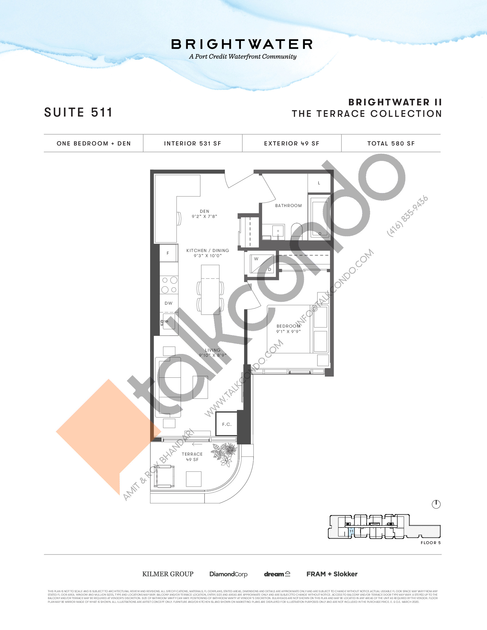 Suite 511 (The Terrace Collection) Floor Plan at Brightwater II Condos - 531 sq.ft