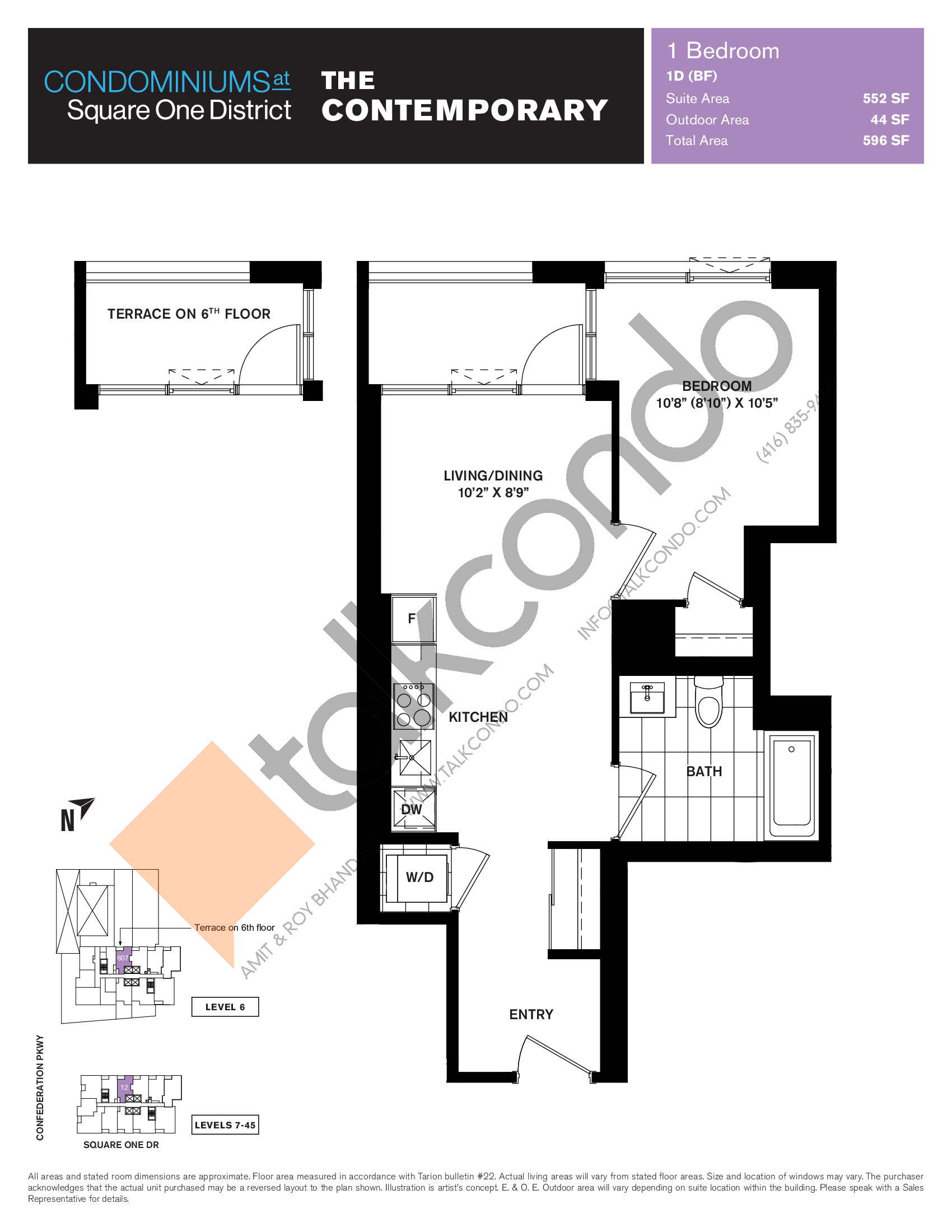 The Contemporary Floor Plan at Condominiums at Square One District - 552 sq.ft