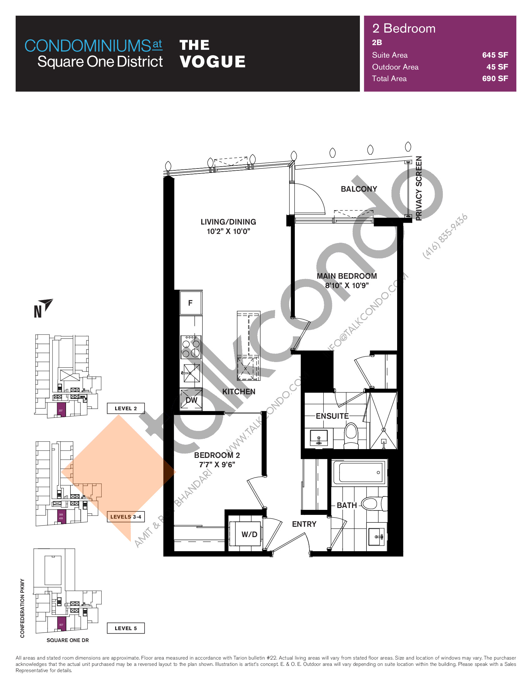 The Vogue Floor Plan at Condominiums at Square One District - 645 sq.ft