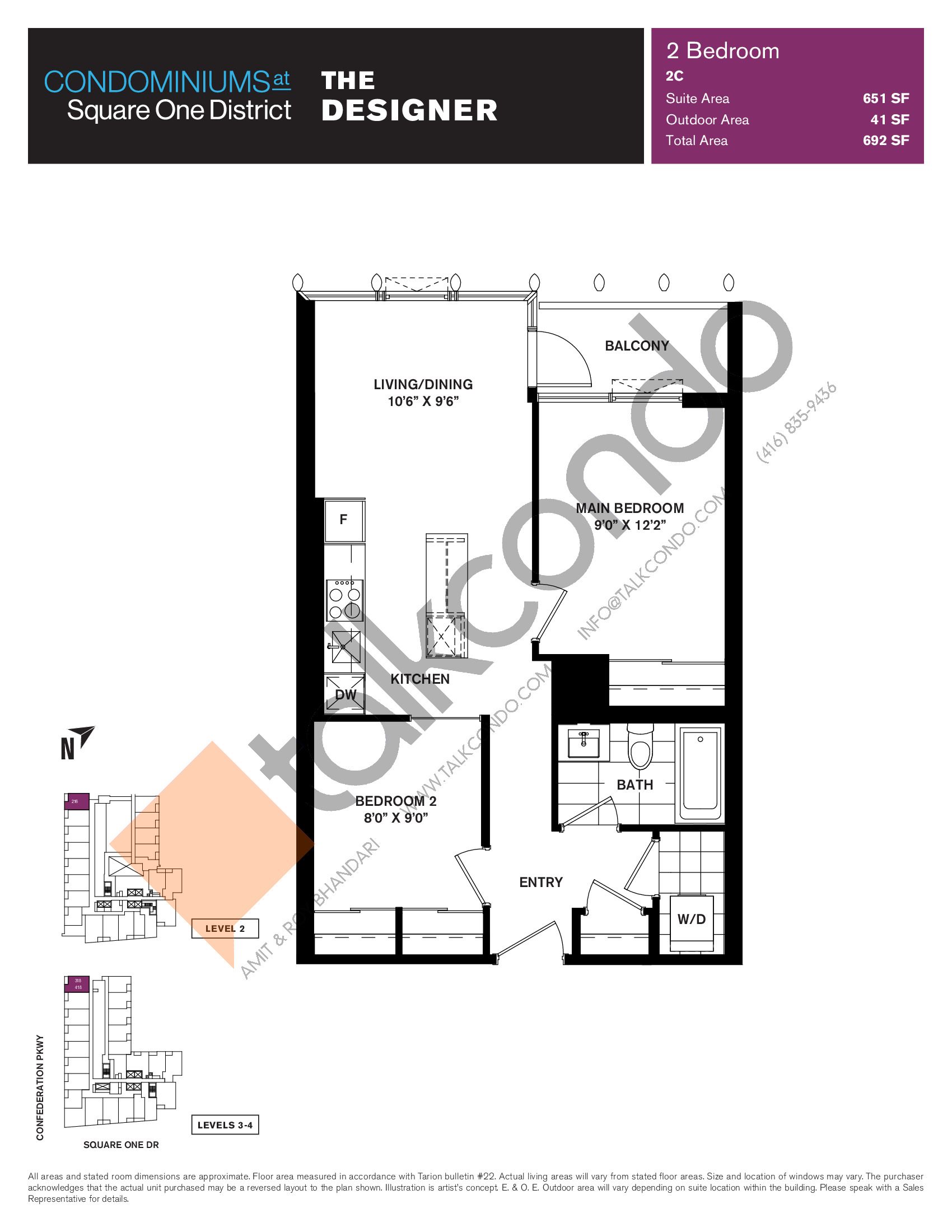 The Designer Floor Plan at Condominiums at Square One District - 651 sq.ft