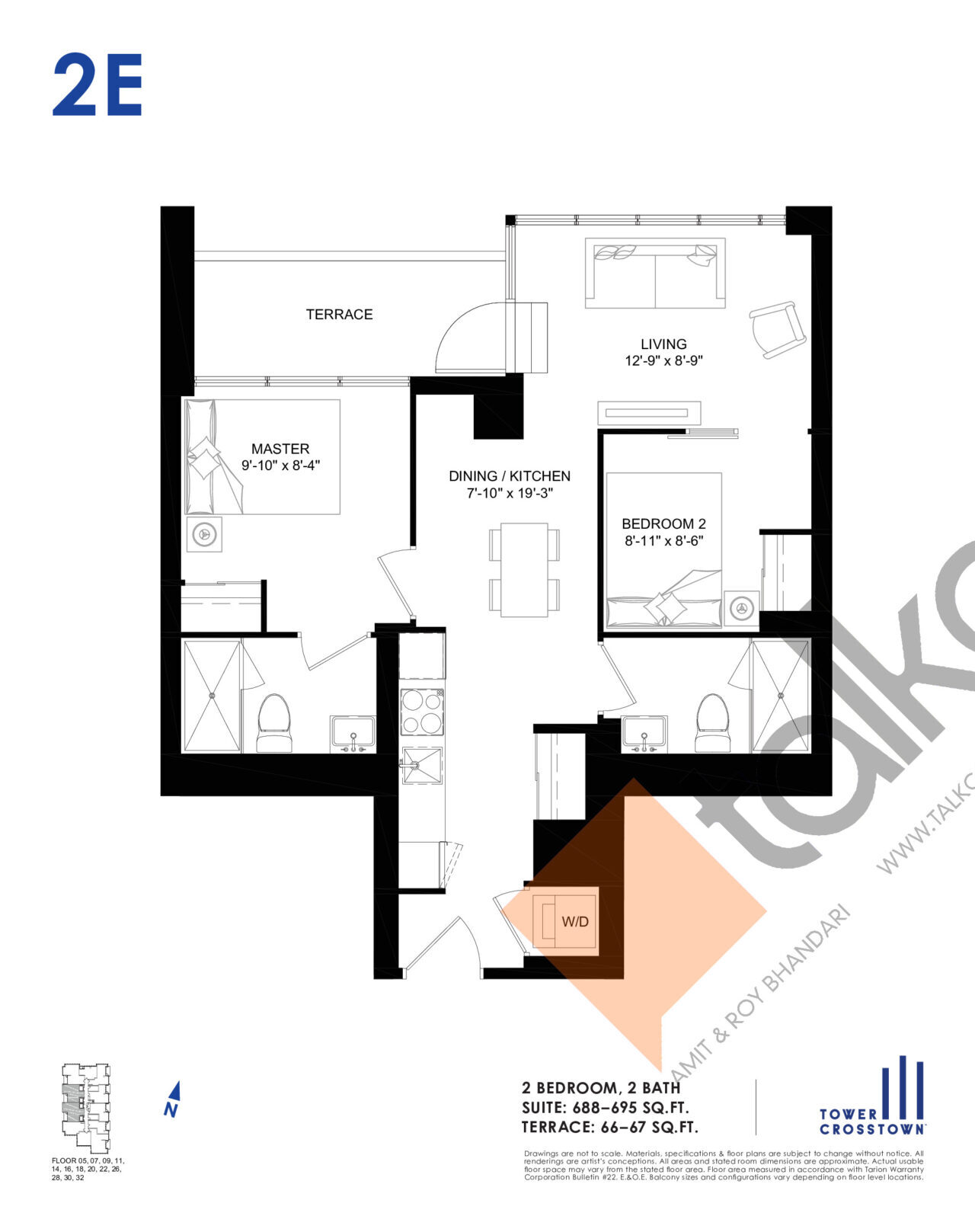 2E Floor Plan at Crosstown Tower 3 Condos - 695 sq.ft