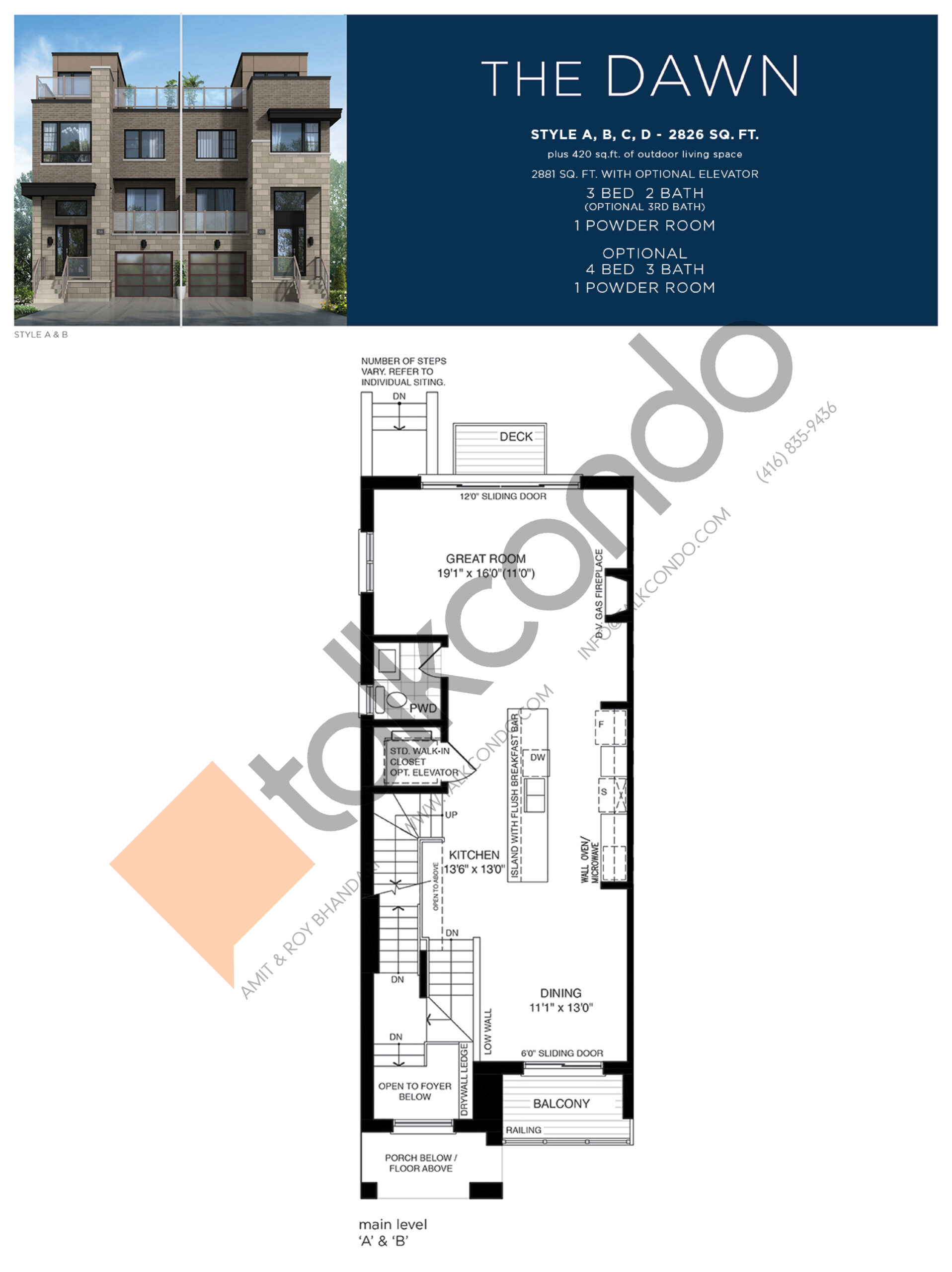 The Dawn (2/3) Floor Plan at Lake Breeze - 2826 sq.ft