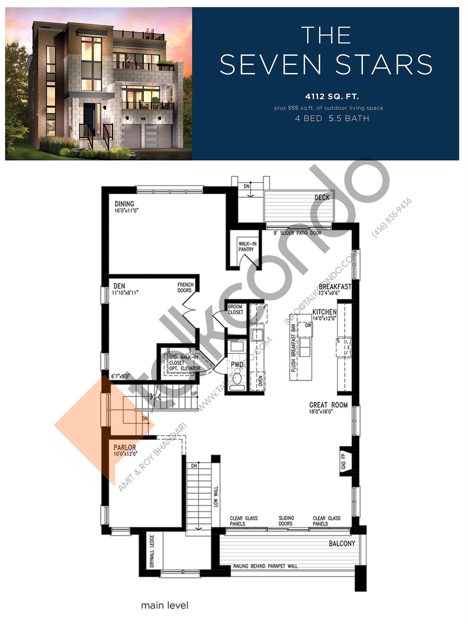 The Seven Stars (2/3) Floor Plan at Lake Breeze - 4112 sq.ft