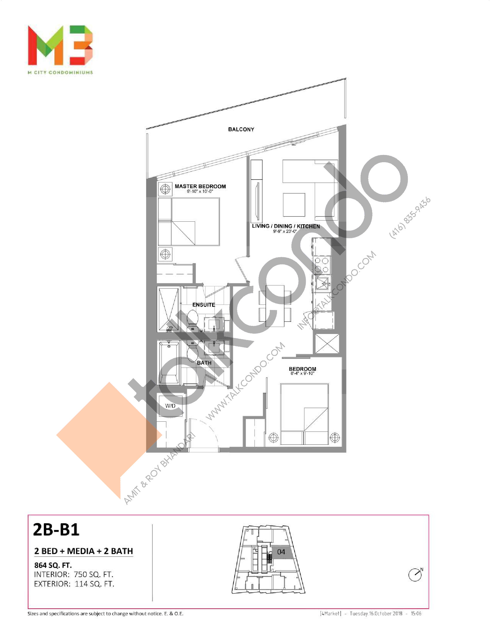 2B-B1 Floor Plan at M3 Condos - 750 sq.ft