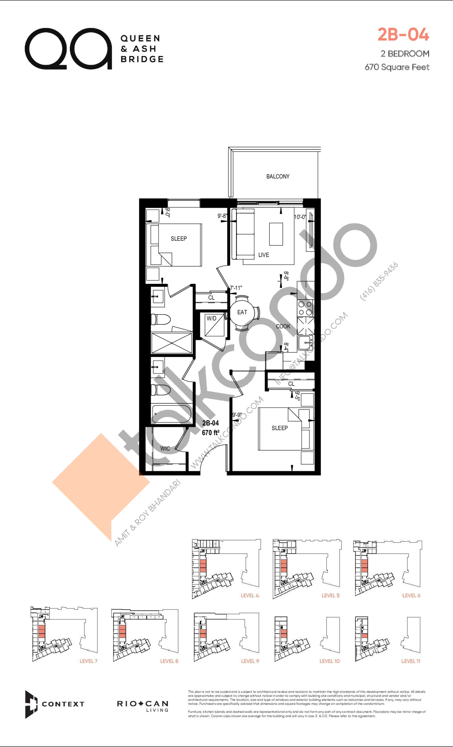 2B-04 (Queen Collection) Floor Plan at QA Condos - 670 sq.ft