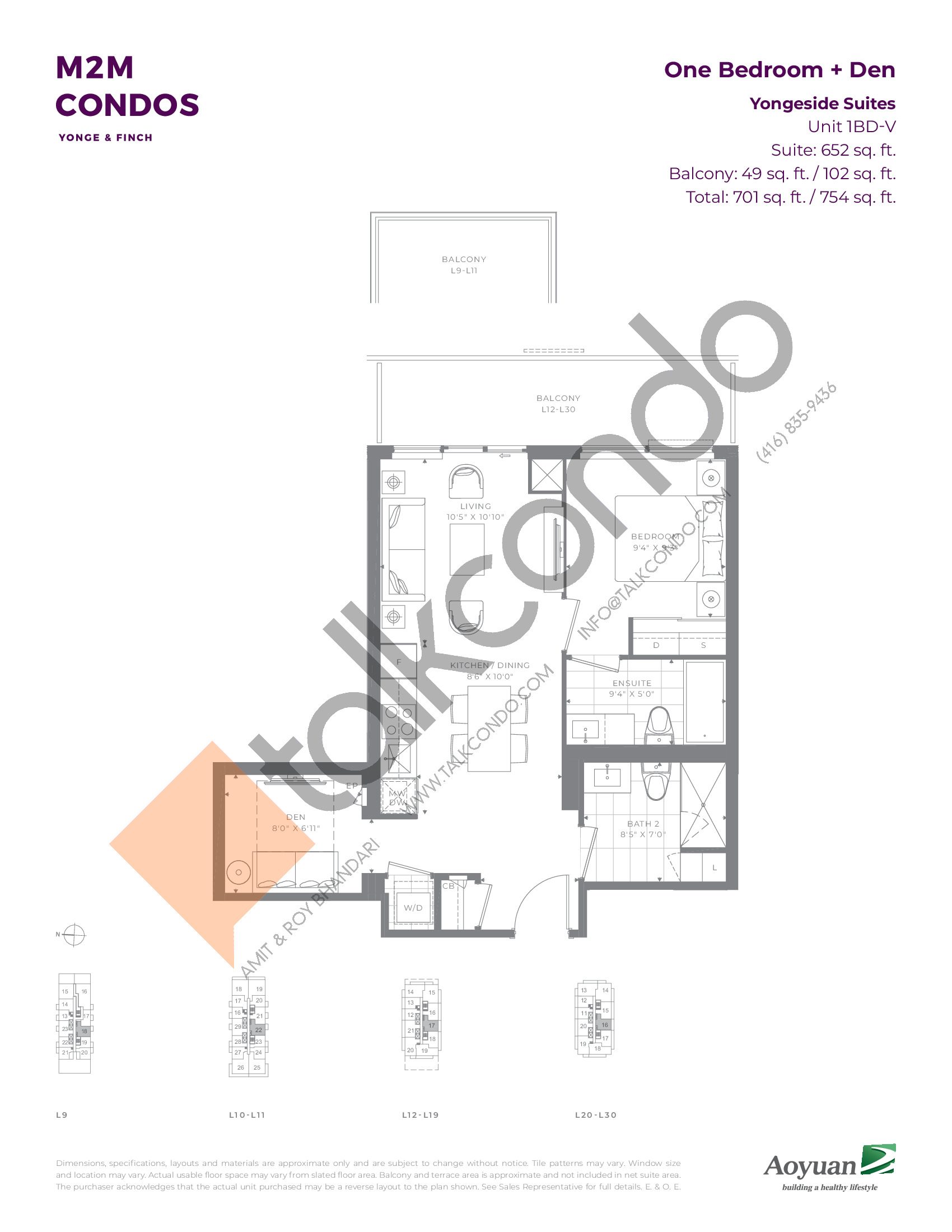 1BD-V Yongeside Suites Floor Plan at T1 at M2M Condos - 652 sq.ft