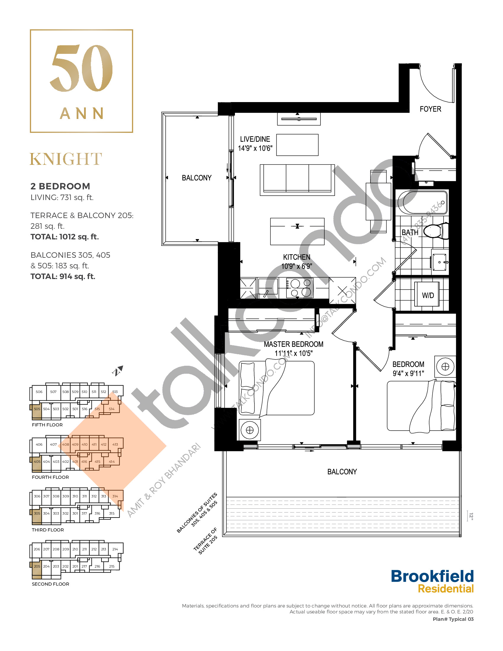 Knight Floor Plan at 50 Ann Condos - 731 sq.ft