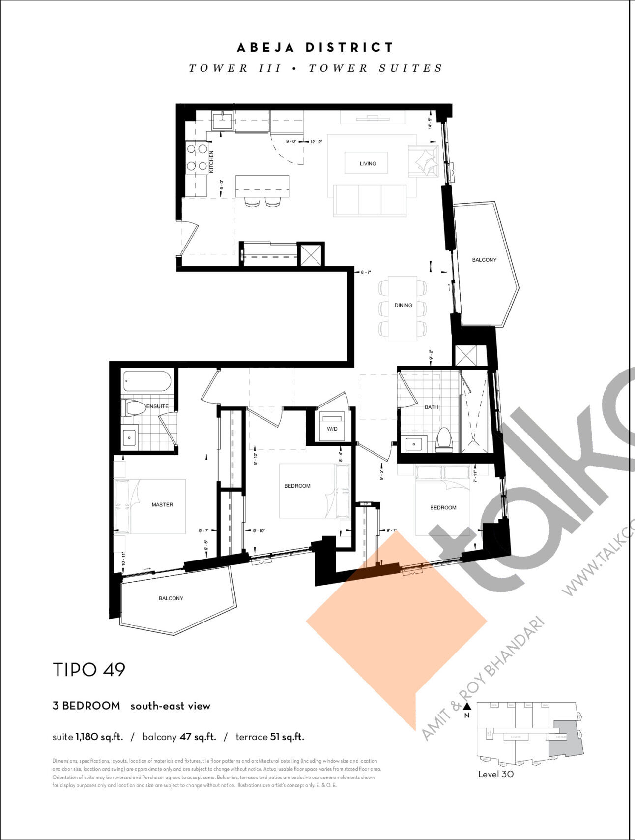 TIPO 49 Floor Plan at Abeja District Condos Tower 3 - 1180 sq.ft