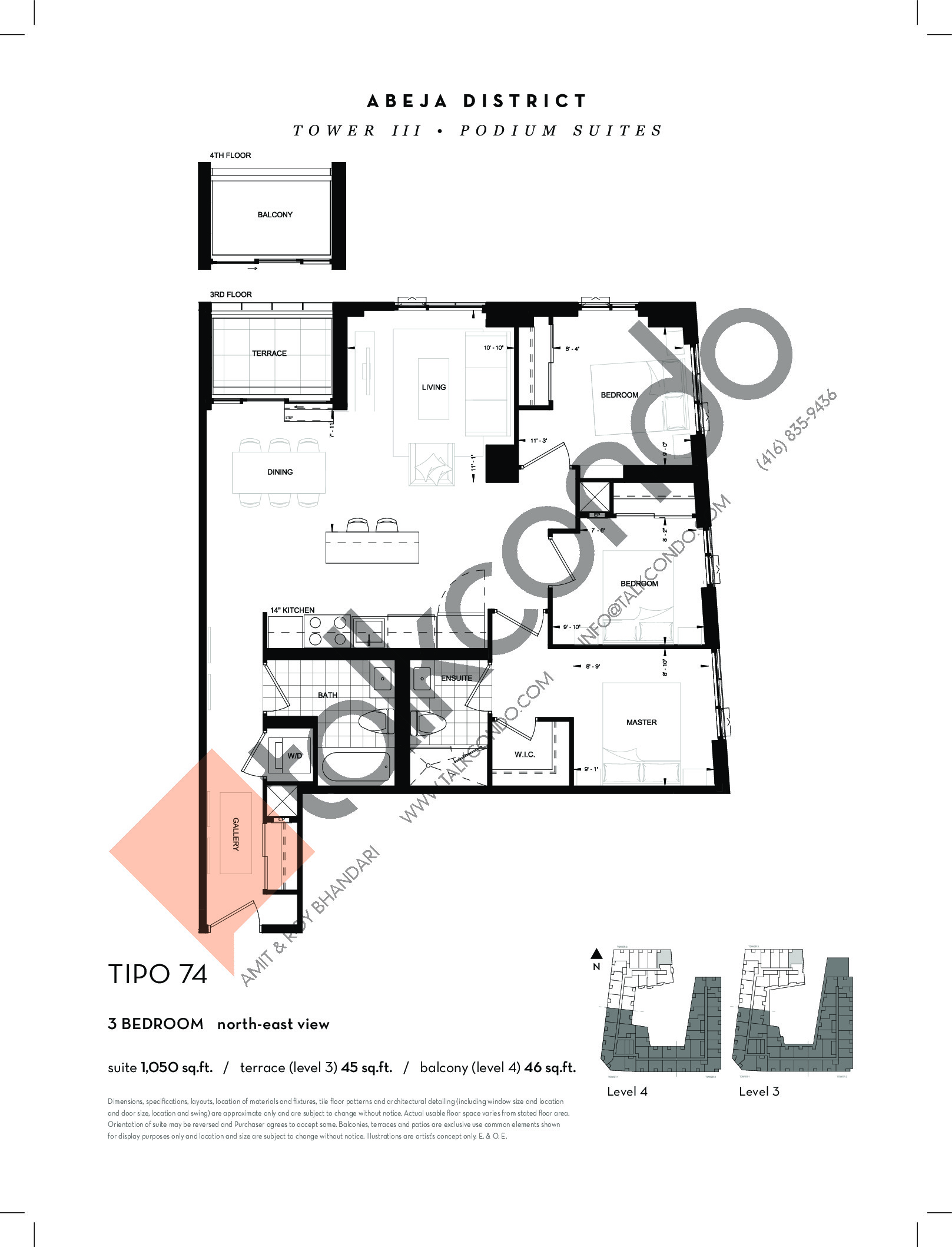 TIPO 74 Floor Plan at Abeja District Condos Tower 3 - 1050 sq.ft