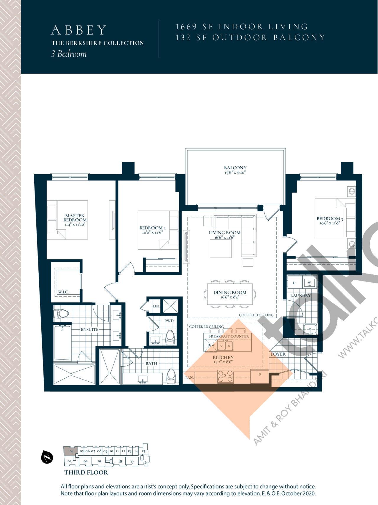 Abbey Floor Plan at Berkshire Residences Condos - 1669 sq.ft
