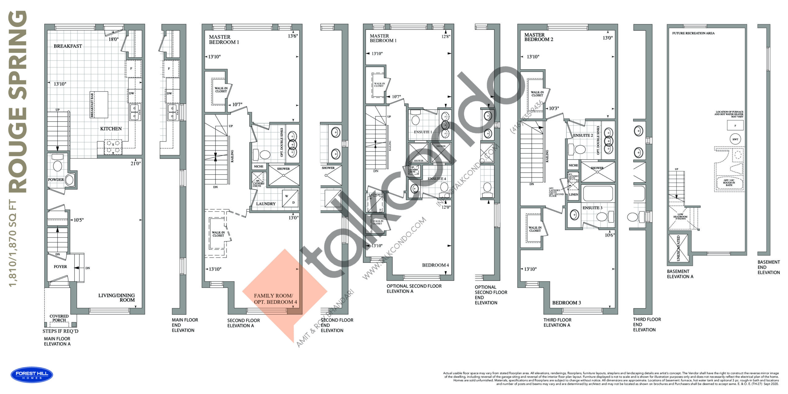 Rouge Spring Floor Plan at Cornell Rouge Phase 7 Towns - 1870 sq.ft