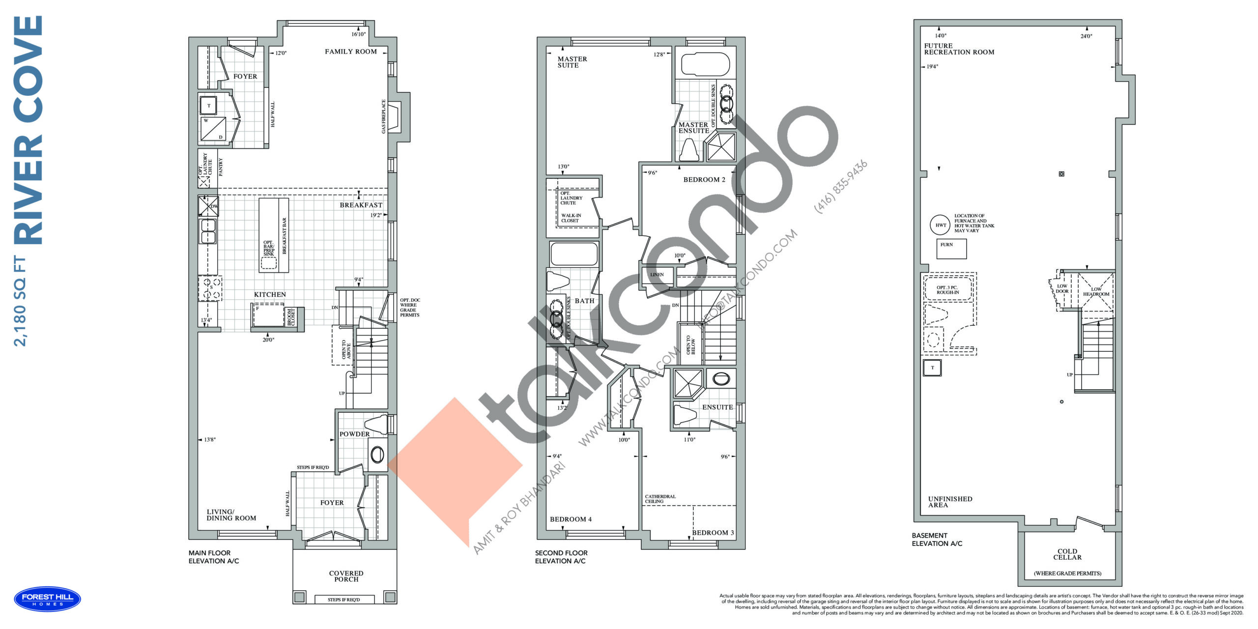 River Cove Floor Plan at Cornell Rouge Phase 7 Towns - 2180 sq.ft