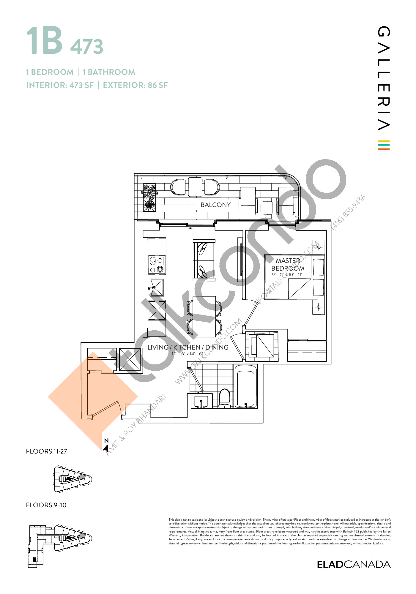 1B 473 Floor Plan at Galleria 03 Condos - 473 sq.ft