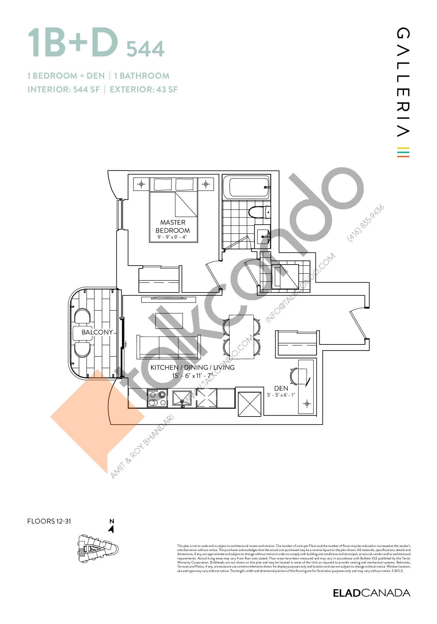 1B+D 544 Floor Plan at Galleria 03 Condos - 544 sq.ft