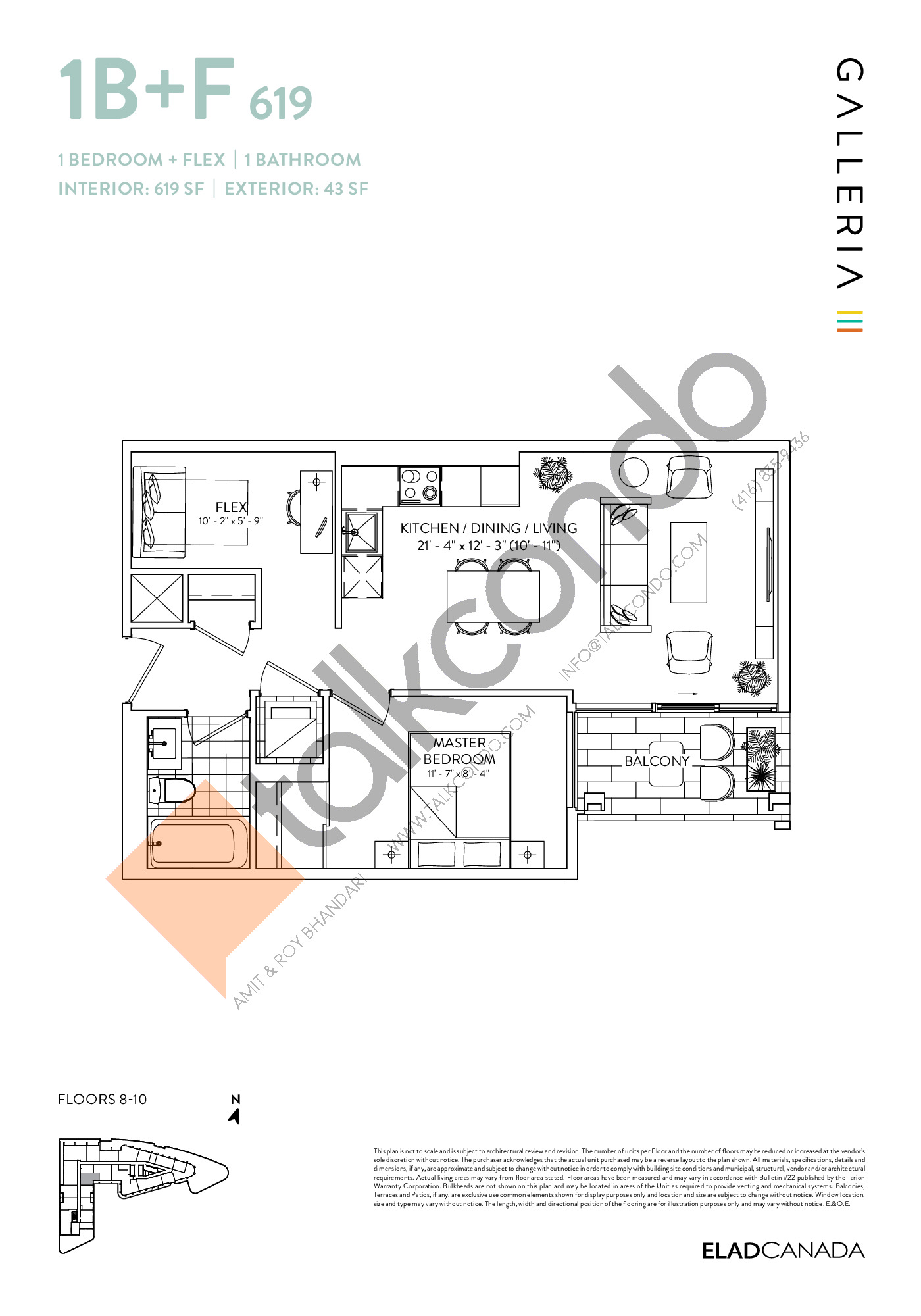 1B+F 619 Floor Plan at Galleria 03 Condos - 619 sq.ft