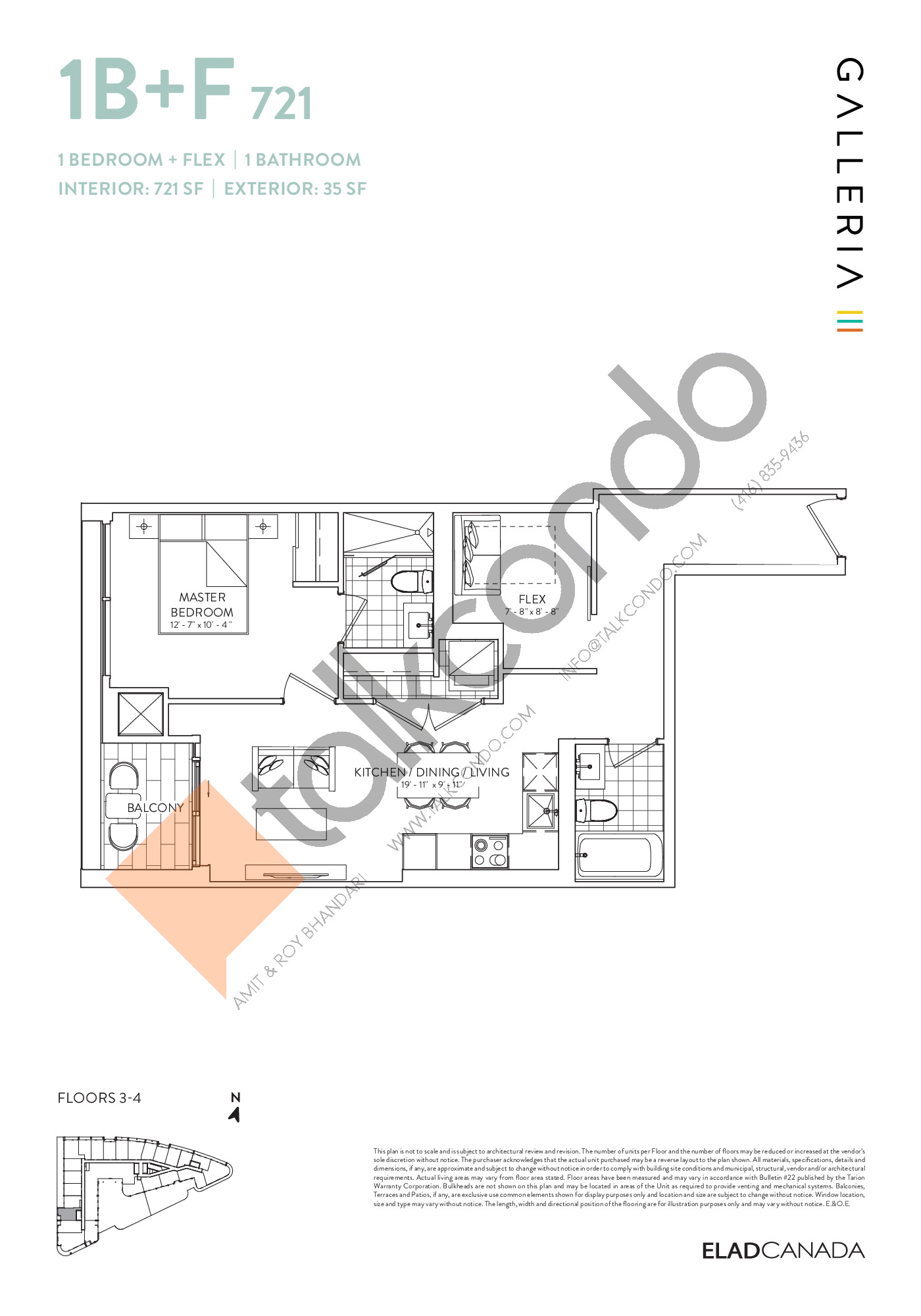 1B+F 721 Floor Plan at Galleria 03 Condos - 721 sq.ft