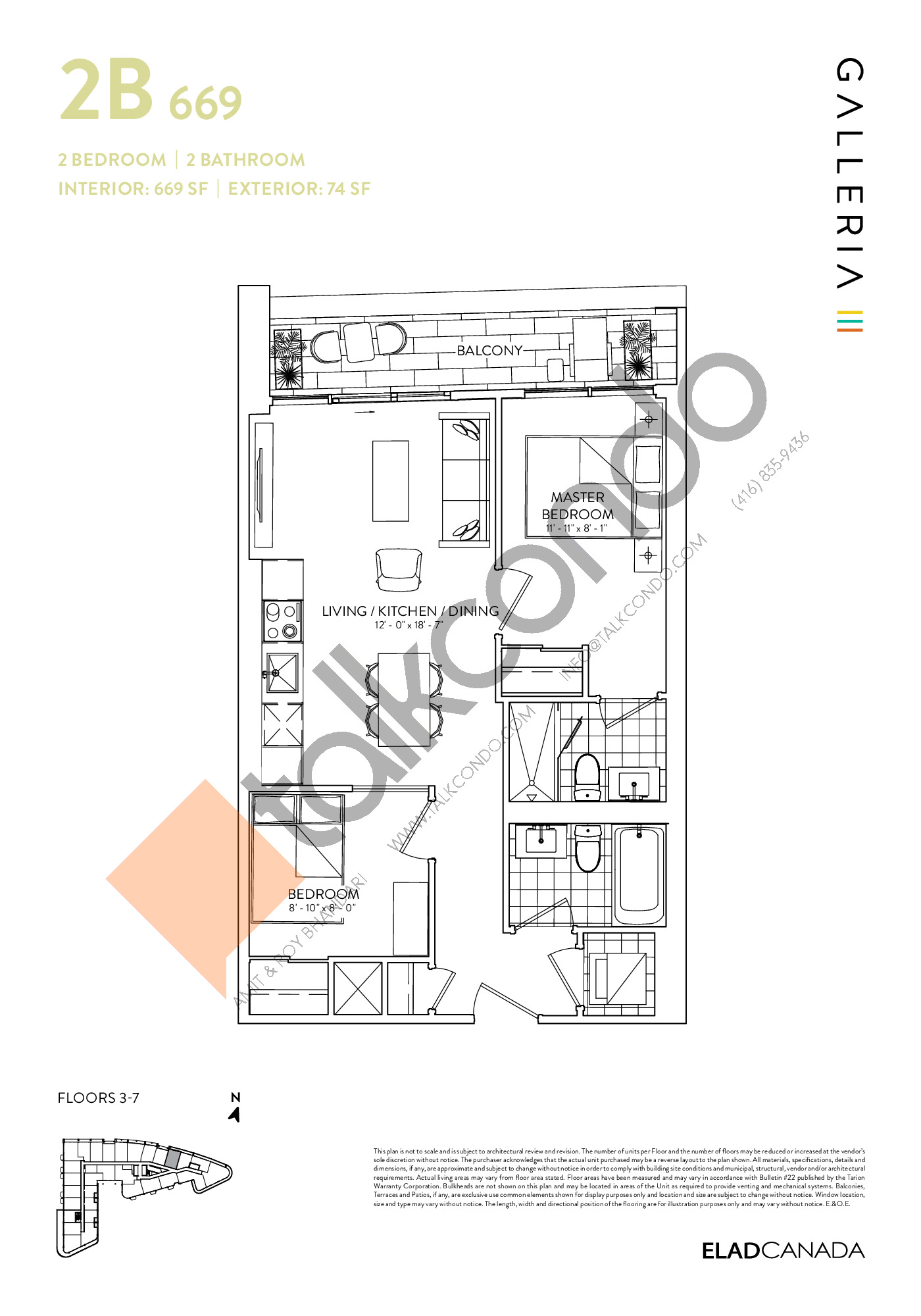 2B 669 Floor Plan at Galleria 03 Condos - 669 sq.ft