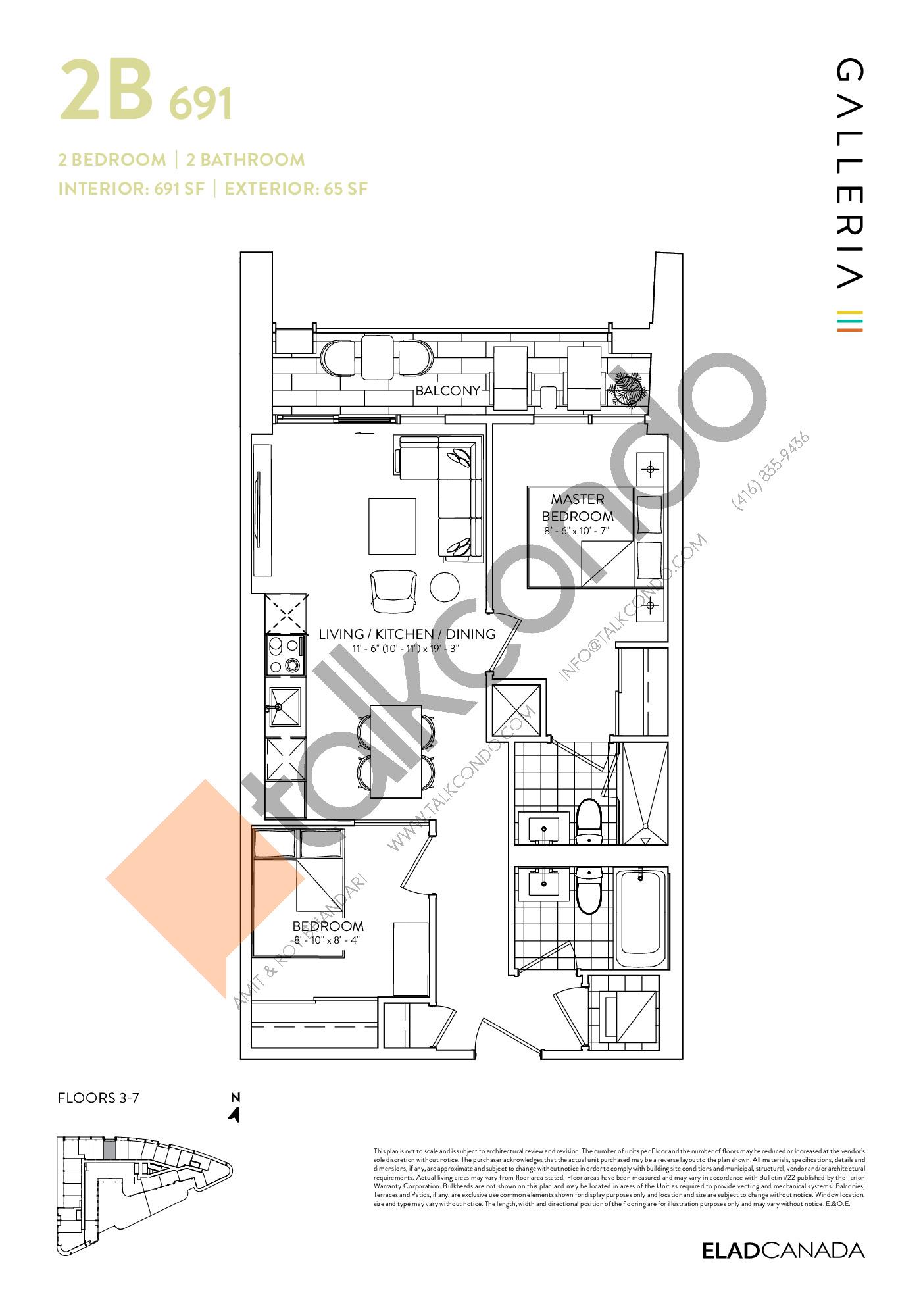 2B 691 Floor Plan at Galleria 03 Condos - 691 sq.ft