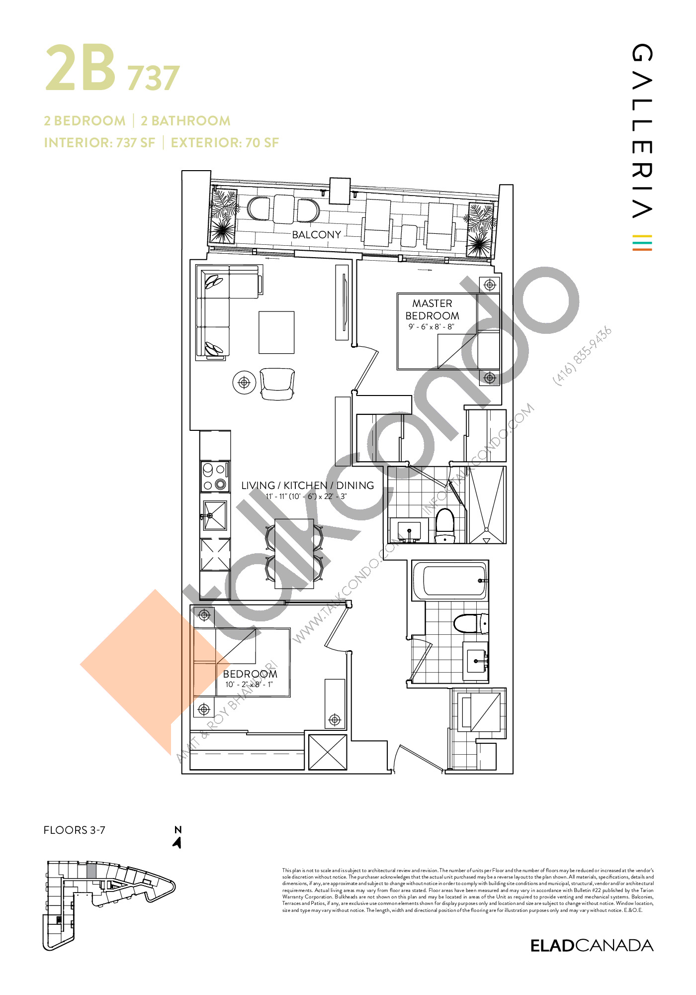 2B 737 Floor Plan at Galleria 03 Condos - 737 sq.ft