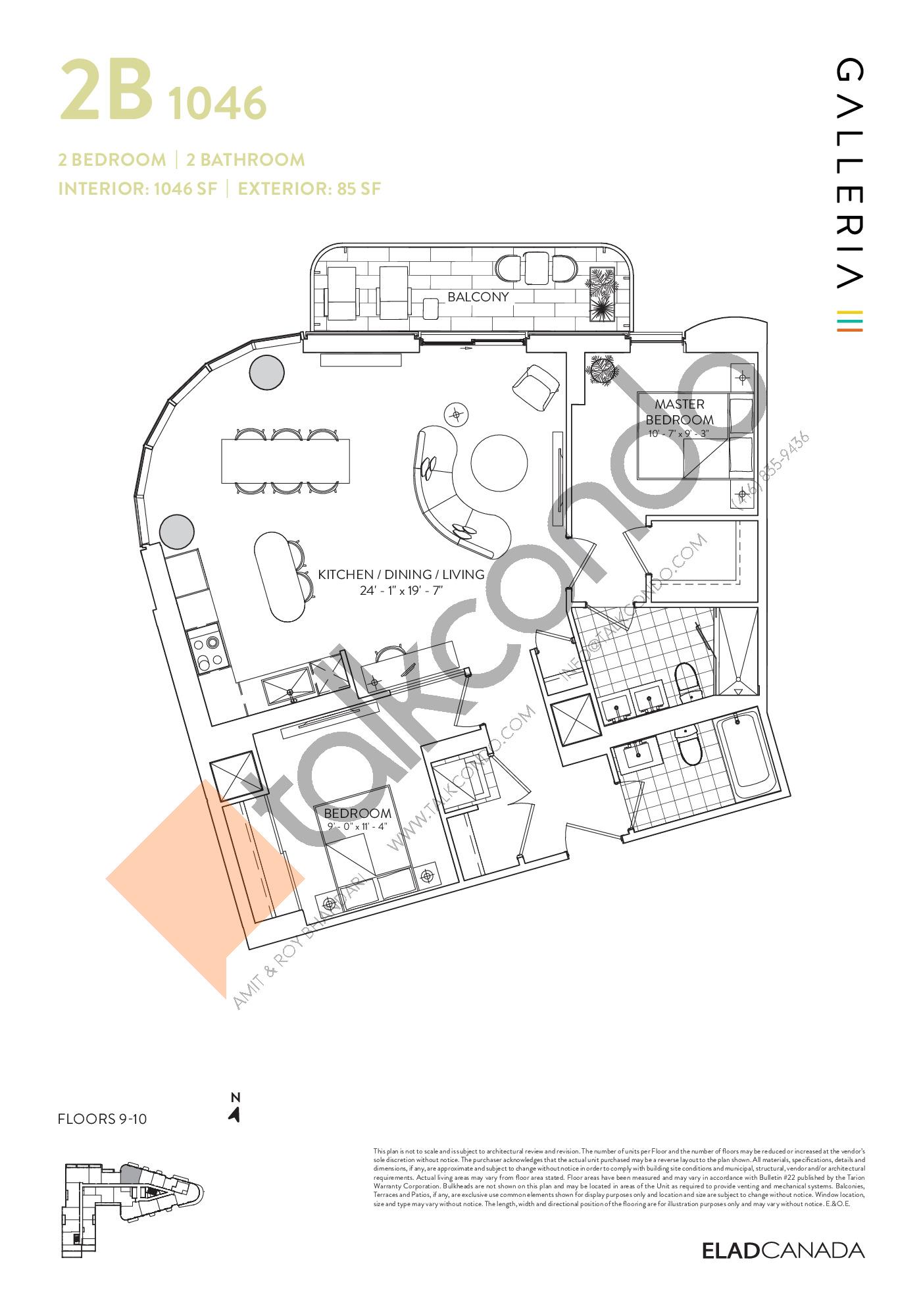 2B 1046 Floor Plan at Galleria 03 Condos - 1046 sq.ft