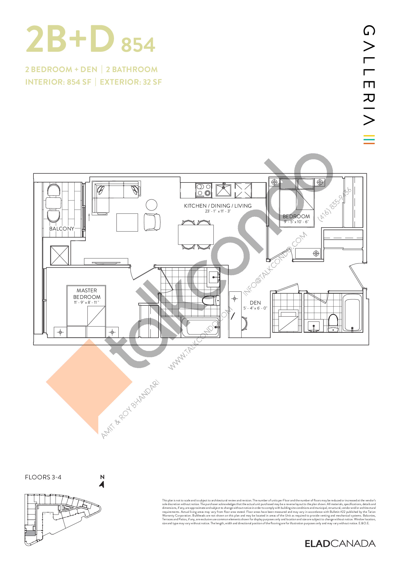 2B+D 854 Floor Plan at Galleria 03 Condos - 854 sq.ft