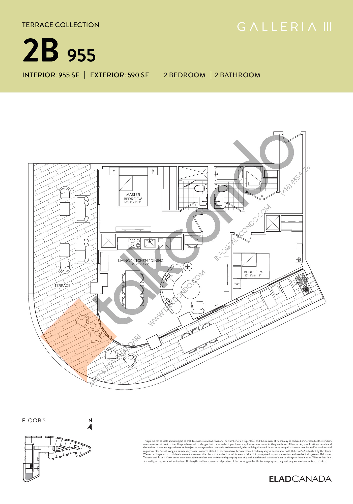 2B 955 - Terrace Collection Floor Plan at Galleria 03 Condos - 955 sq.ft