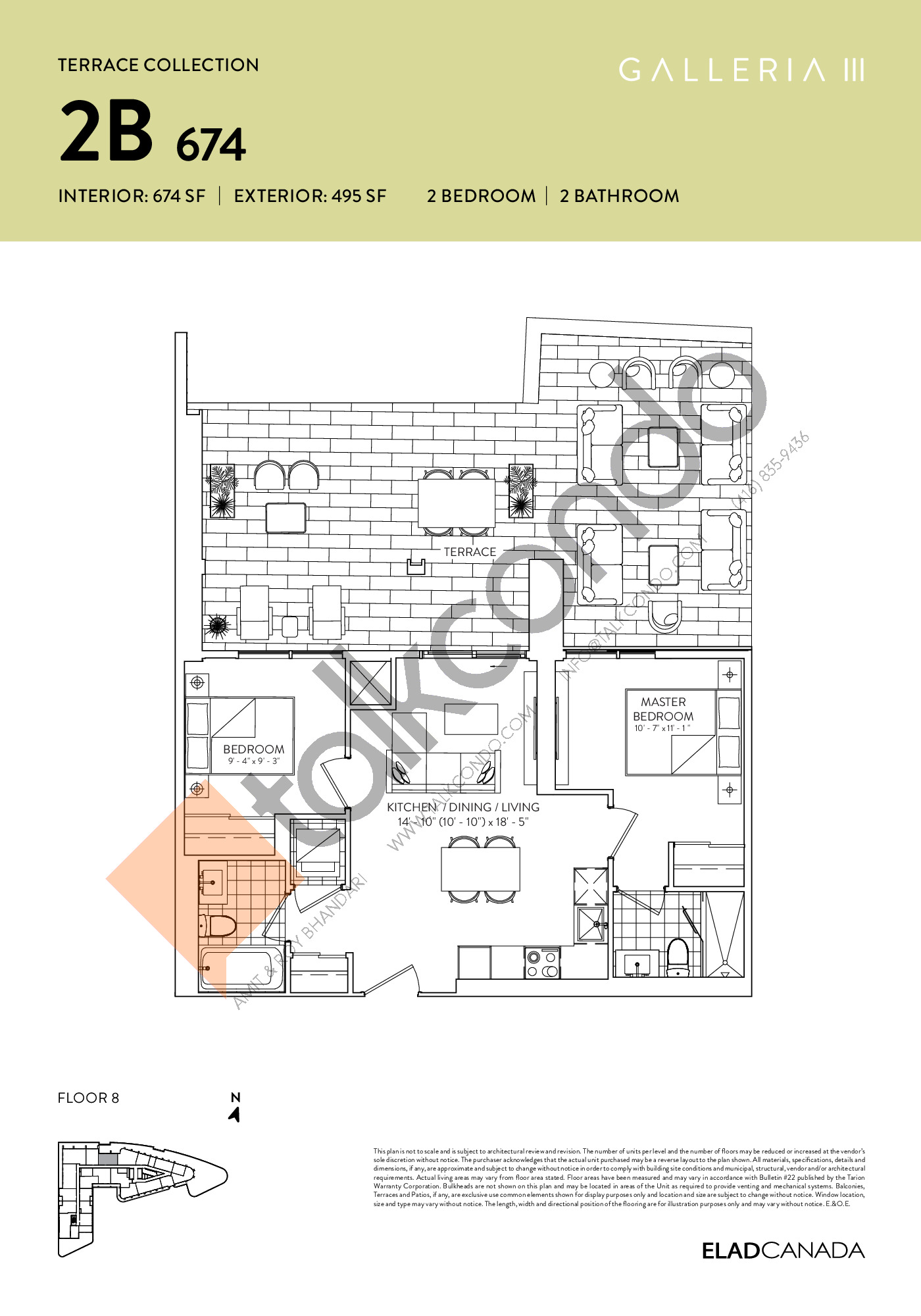 2B 674 - Terrace Collection Floor Plan at Galleria 03 Condos - 674 sq.ft