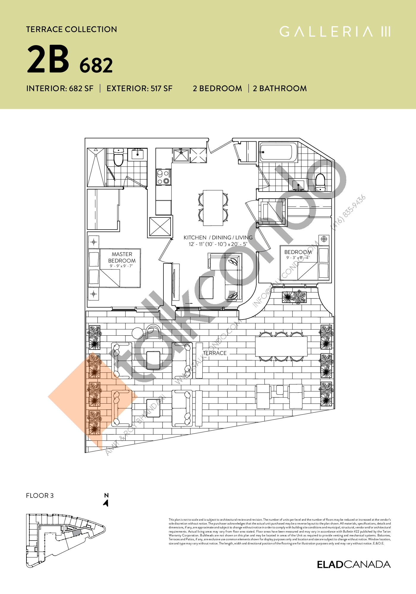 2B 682 - Terrace Collection Floor Plan at Galleria 03 Condos - 682 sq.ft