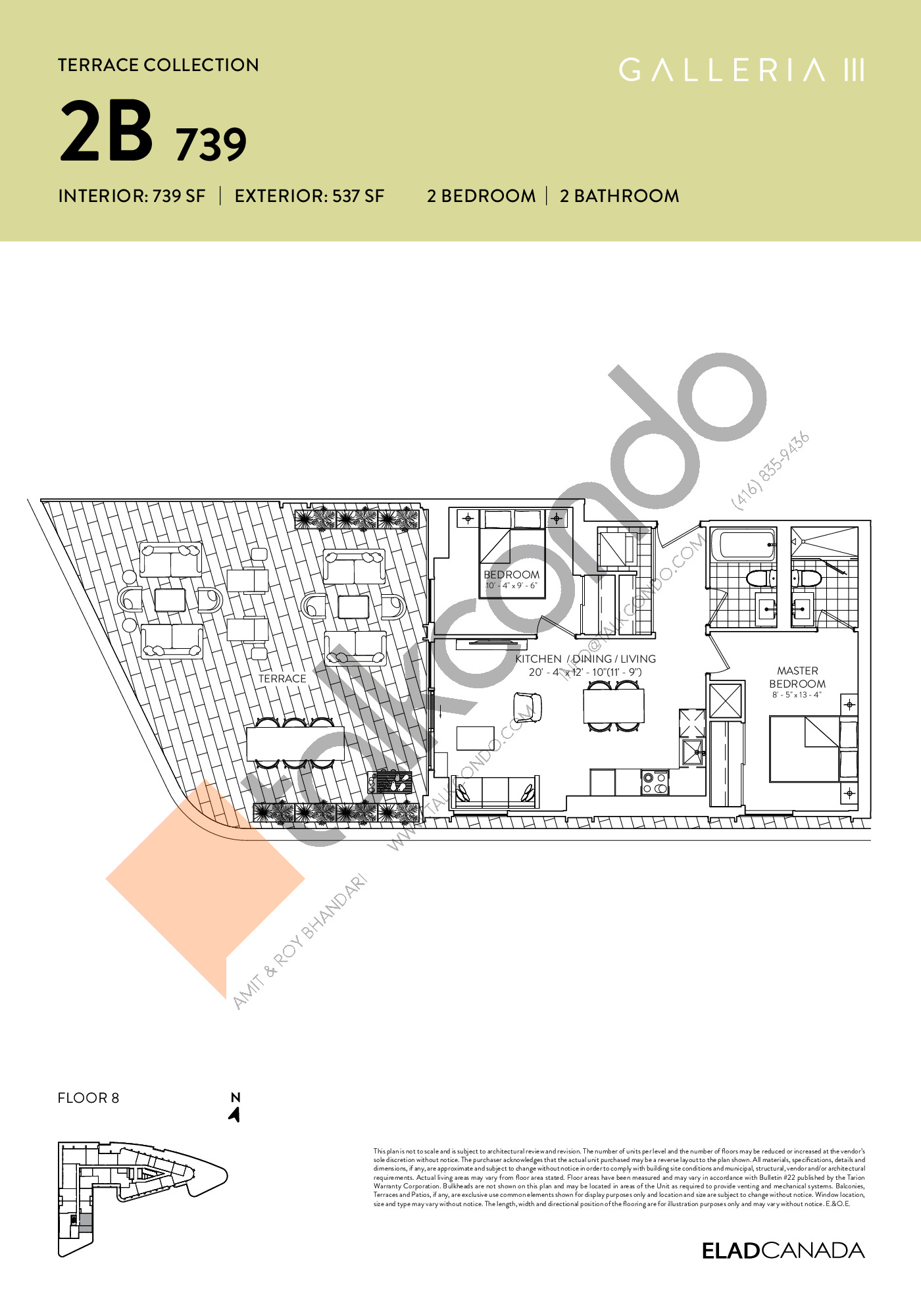 2B 739 - Terrace Collection Floor Plan at Galleria 03 Condos - 739 sq.ft