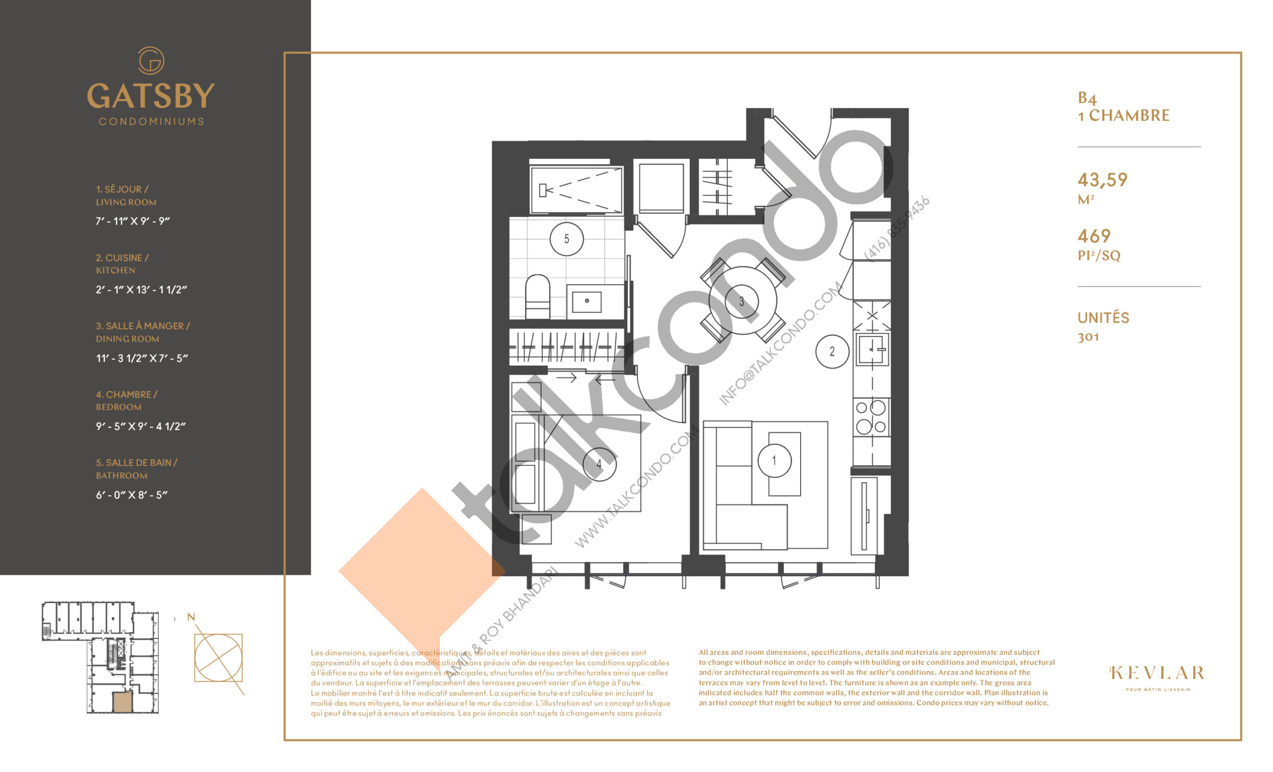 B4 Floor Plan at Gatsby Condos - 469 sq.ft