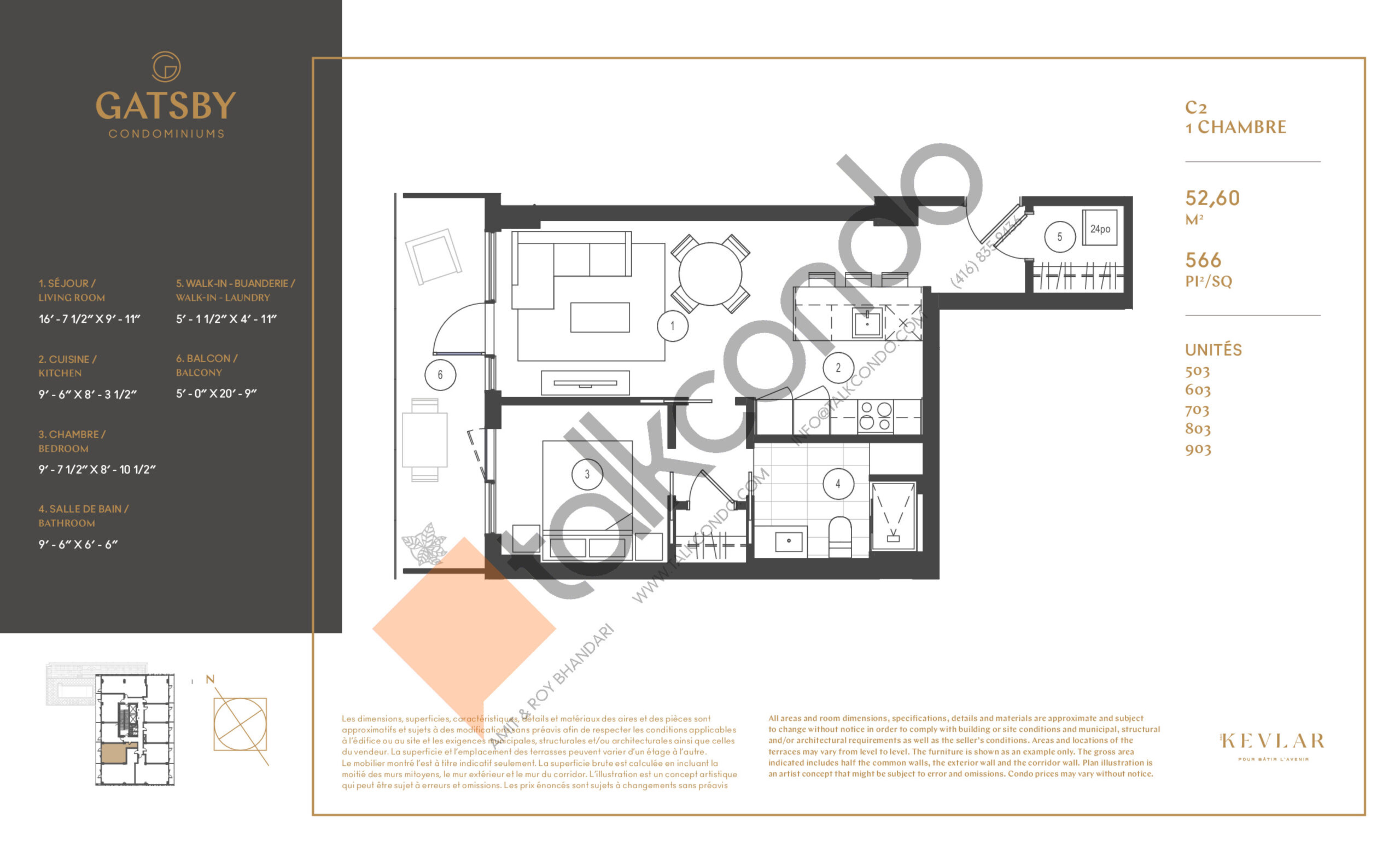 C2 Floor Plan at Gatsby Condos - 566 sq.ft
