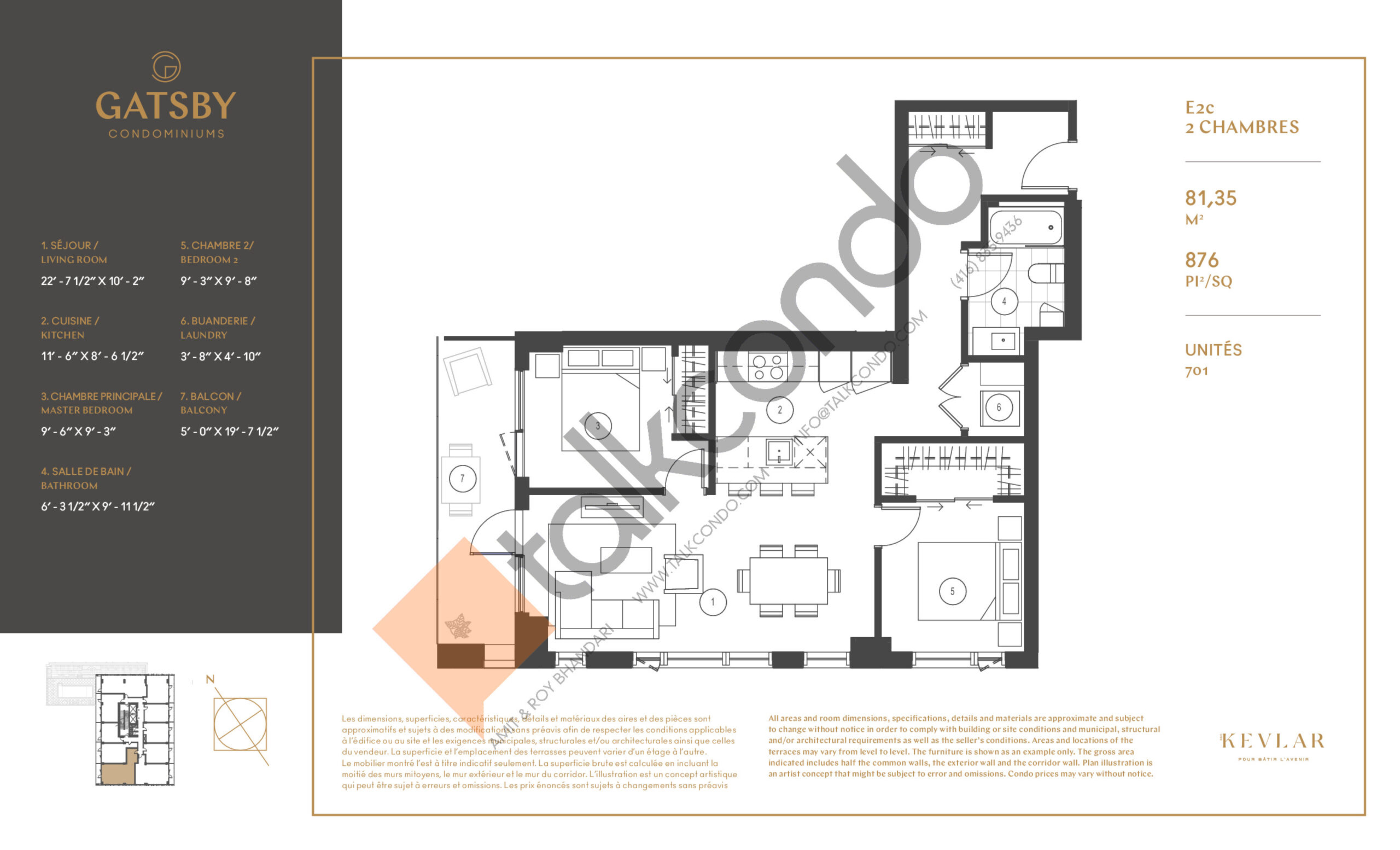 E2c Floor Plan at Gatsby Condos - 876 sq.ft