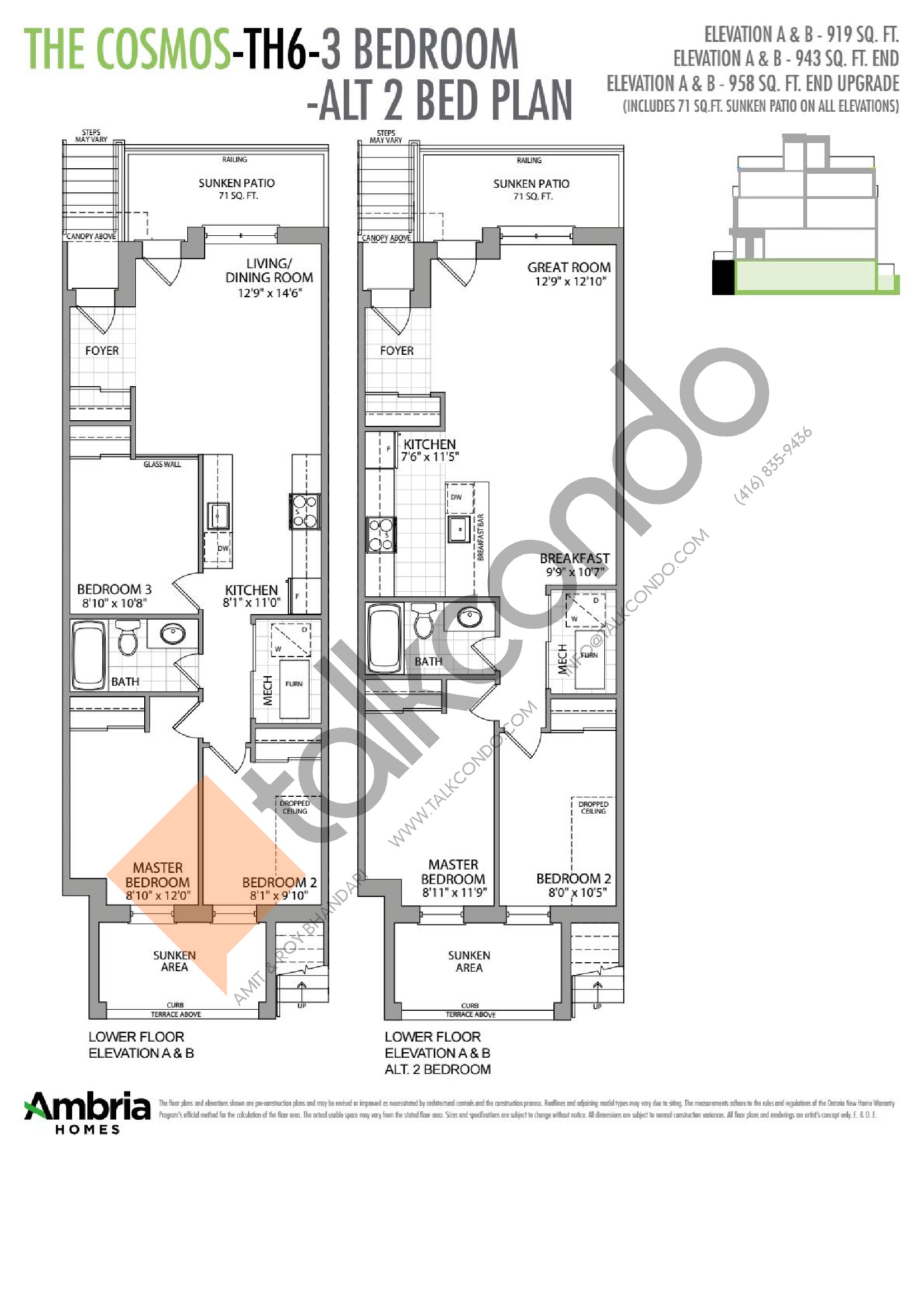 The Cosmos Floor Plan at Presto Towns - 943 sq.ft