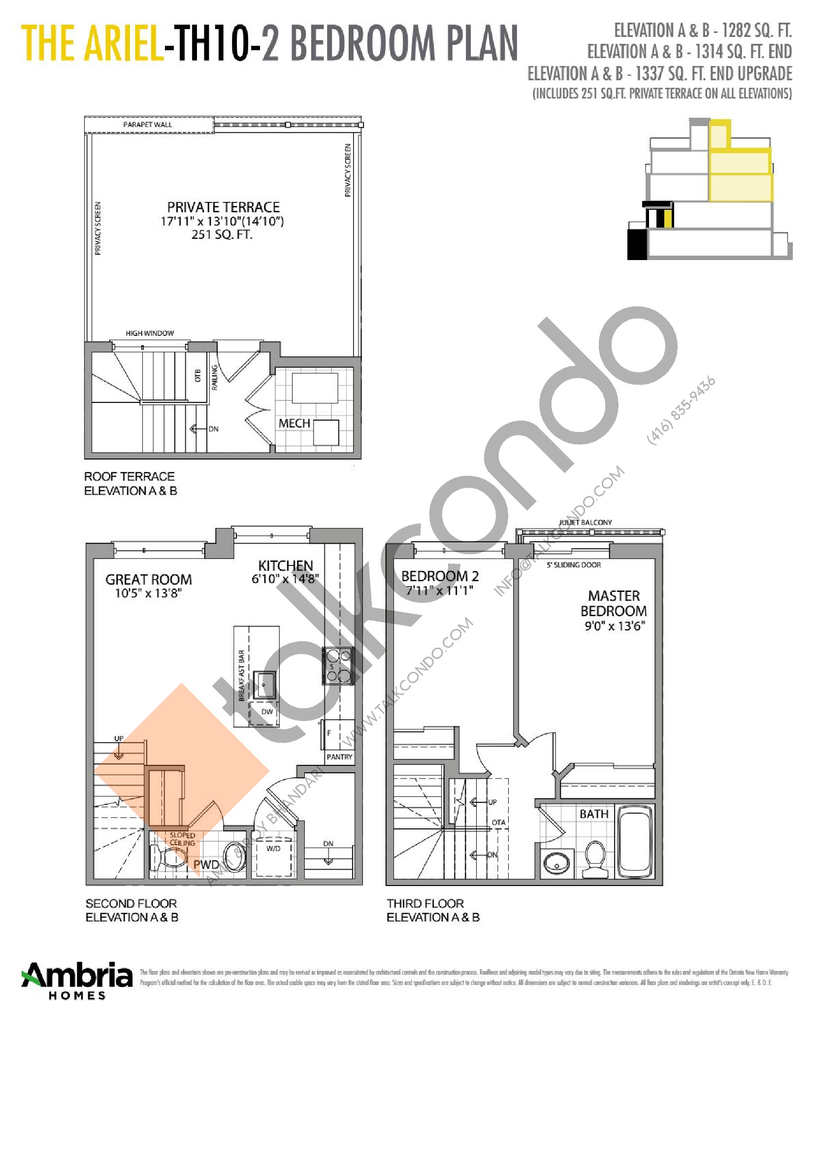 The Ariel Floor Plan at Presto Towns - 1314 sq.ft