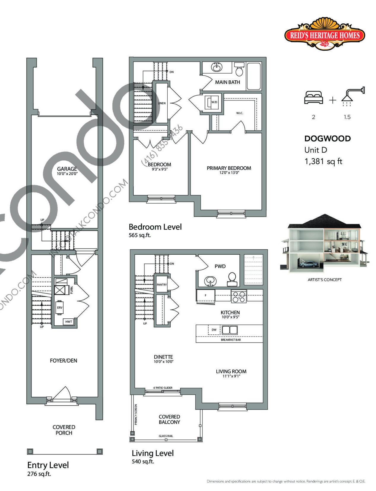 Dogwood (Oakhurst Collection) Floor Plan at West Oak Urban Towns - 1381 sq.ft