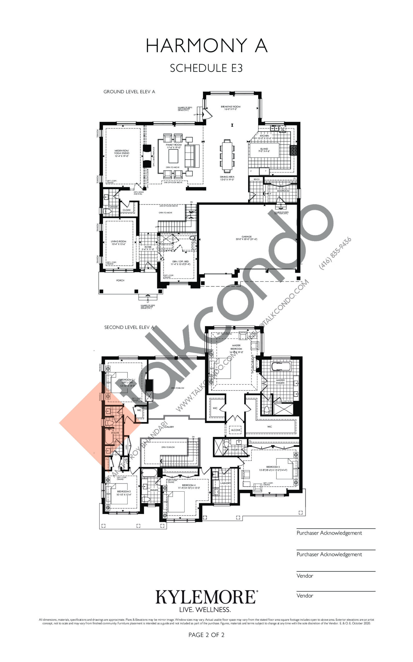 Harmony A Floor Plan at Angus Glen South Village - 5500 sq.ft