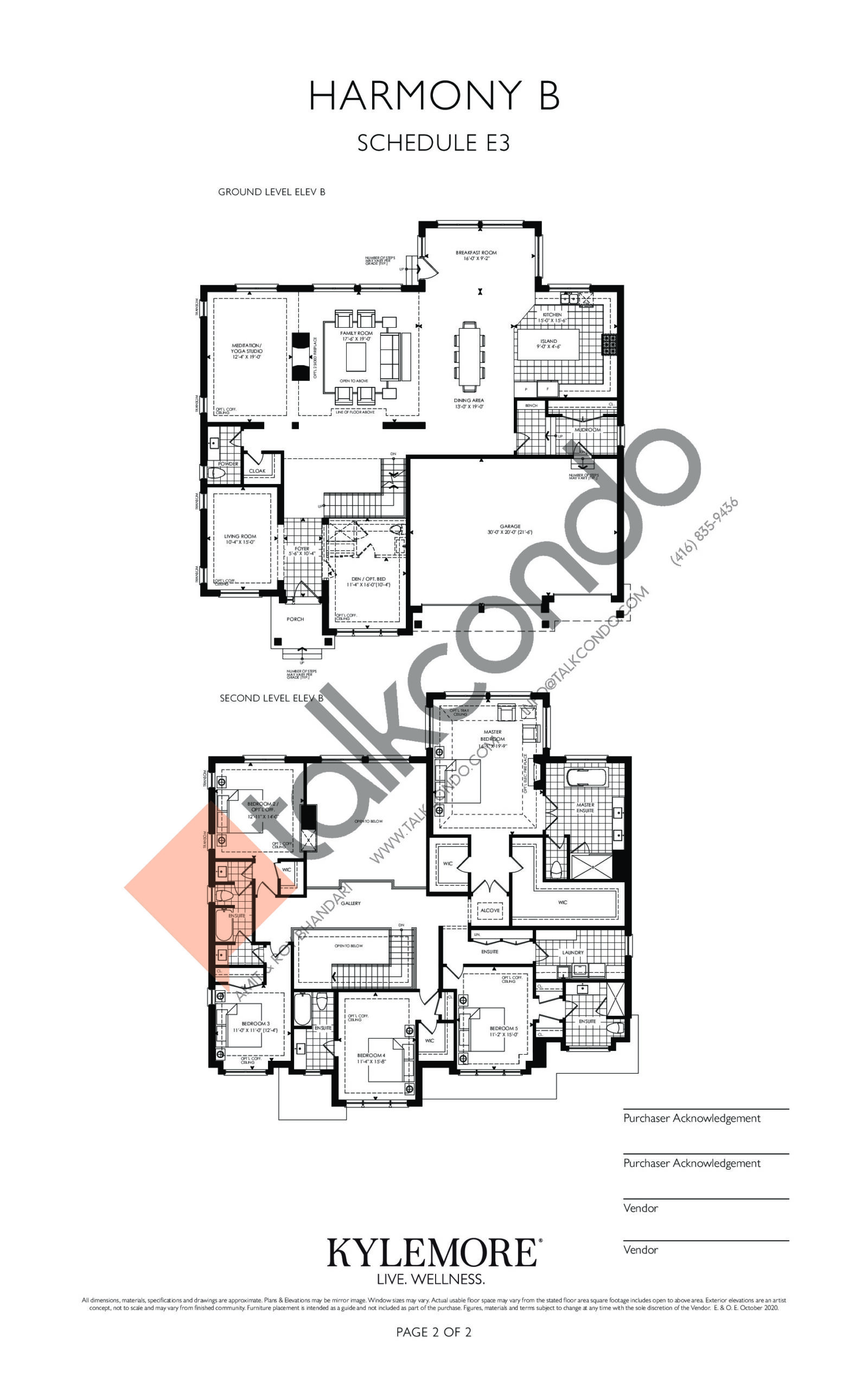 Harmony B Floor Plan at Angus Glen South Village - 5490 sq.ft
