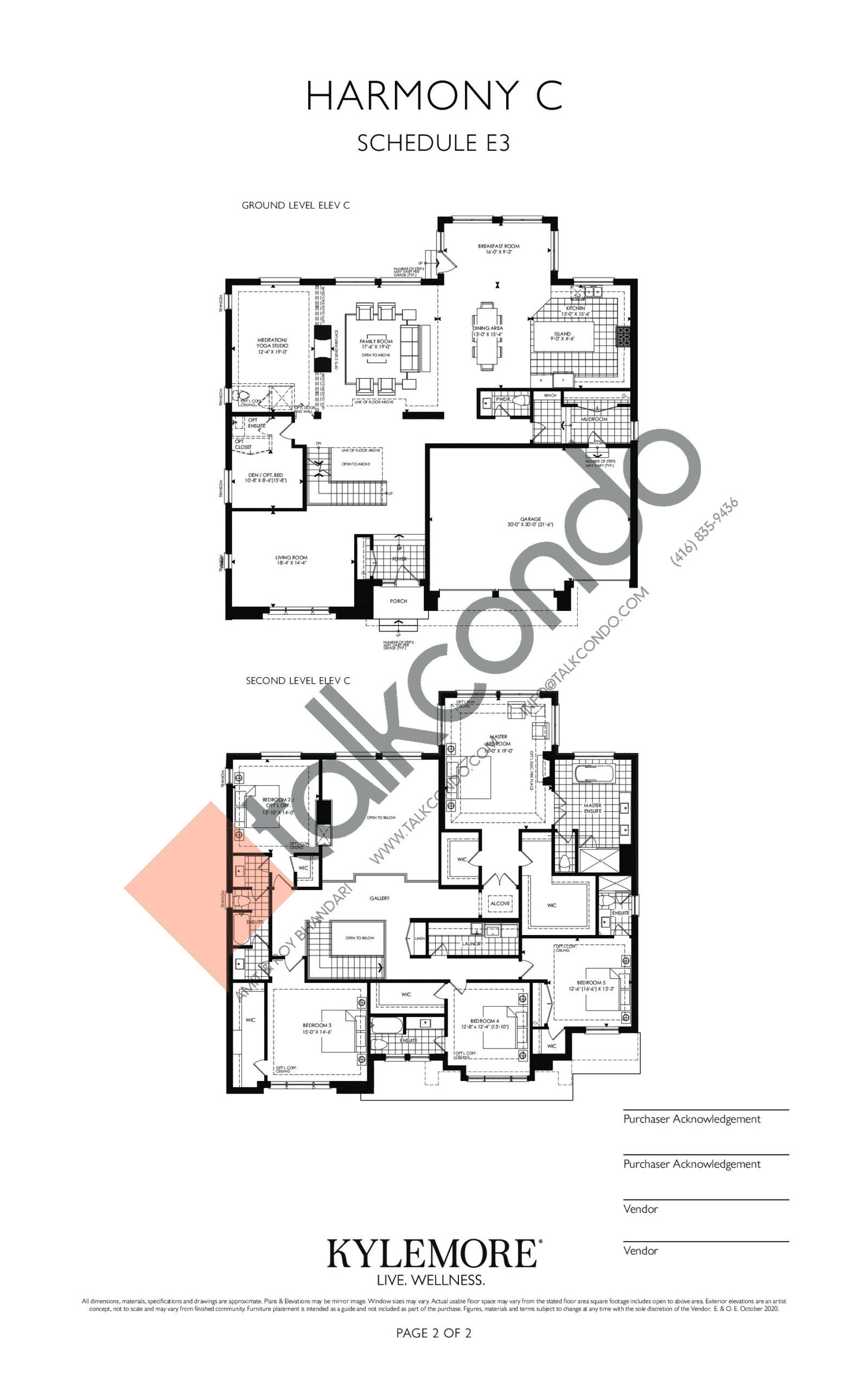 Harmony C Floor Plan at Angus Glen South Village - 5590 sq.ft