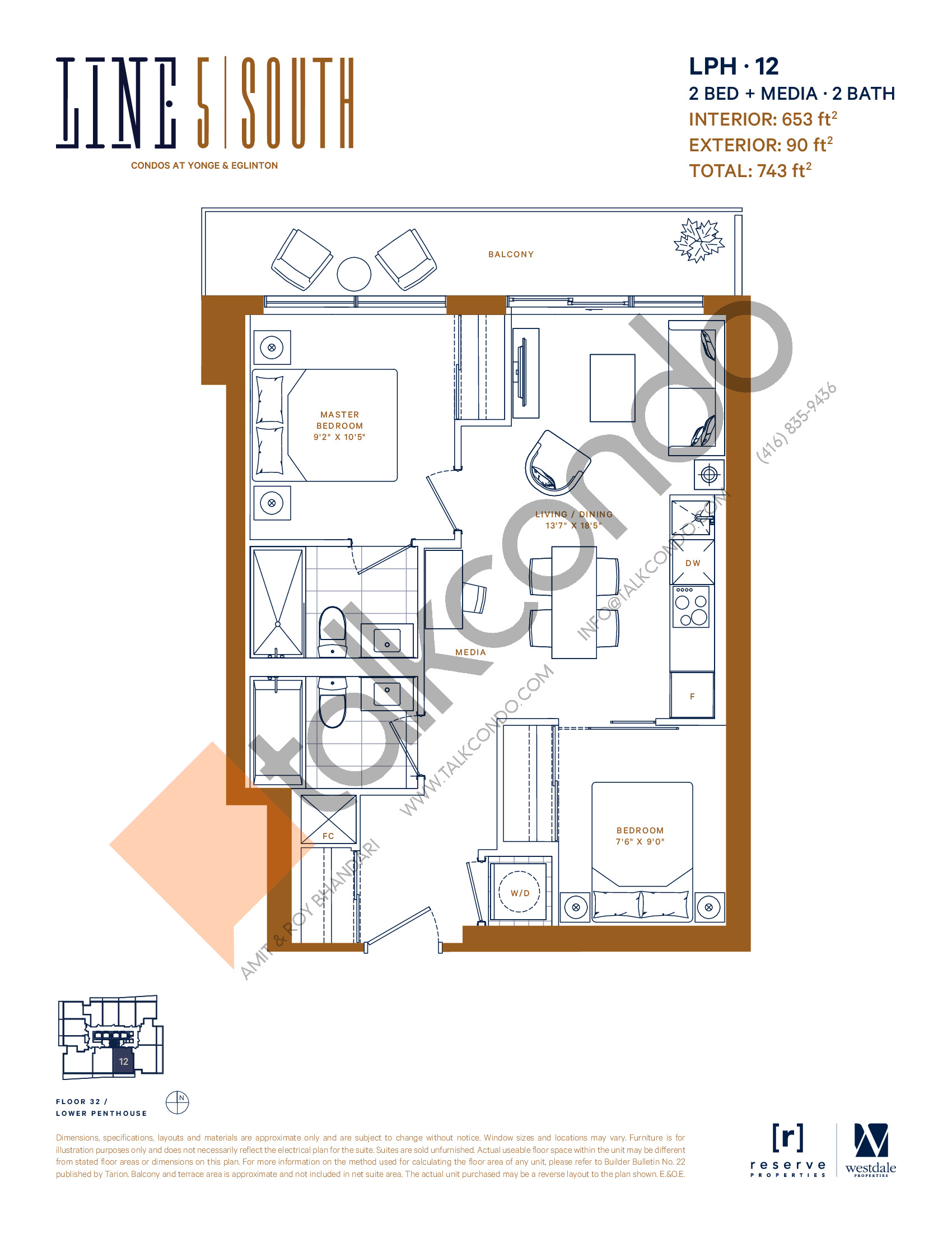 LPH-12 Floor Plan at Line 5 South Tower Condos - 653 sq.ft