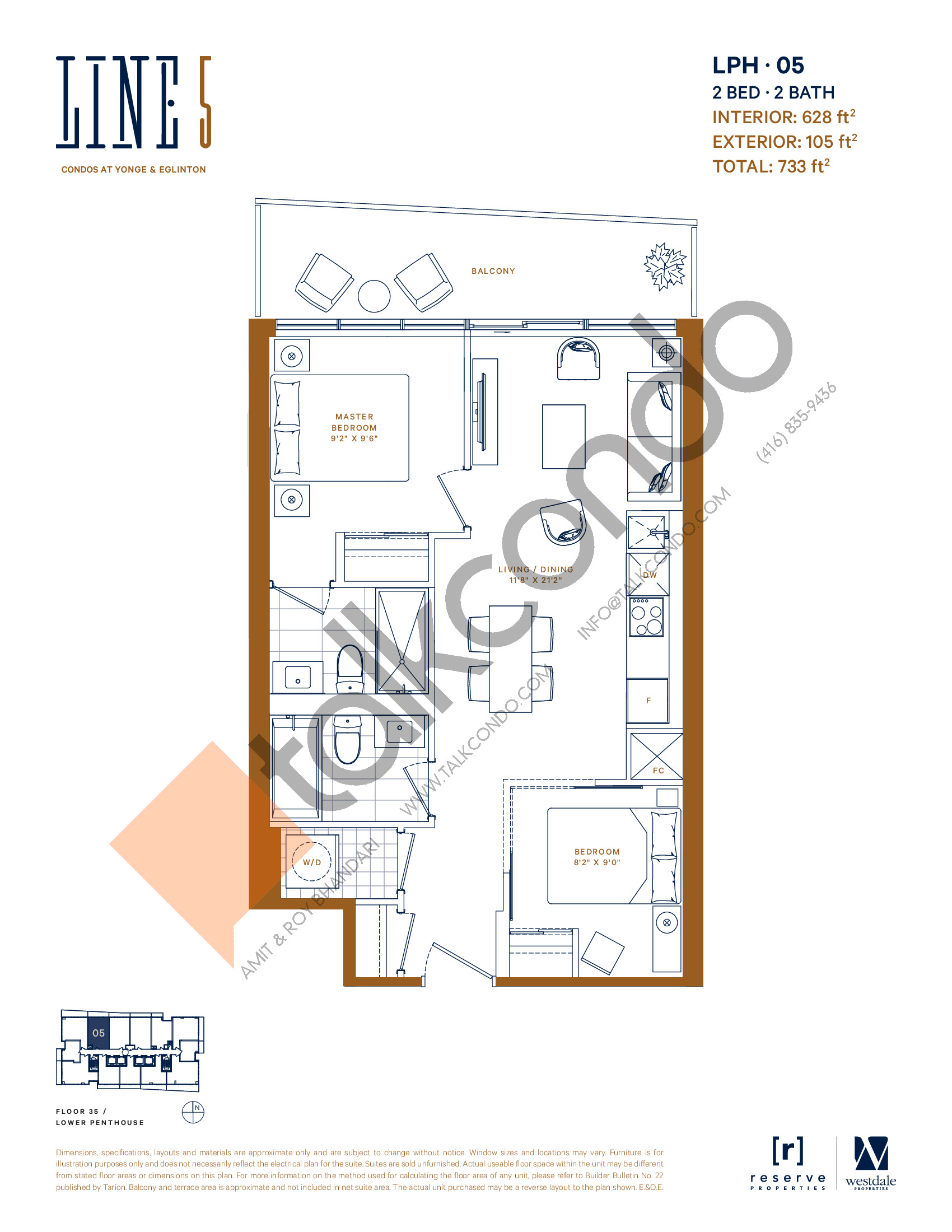 LPH-05 Floor Plan at Line 5 South Tower Condos - 628 sq.ft
