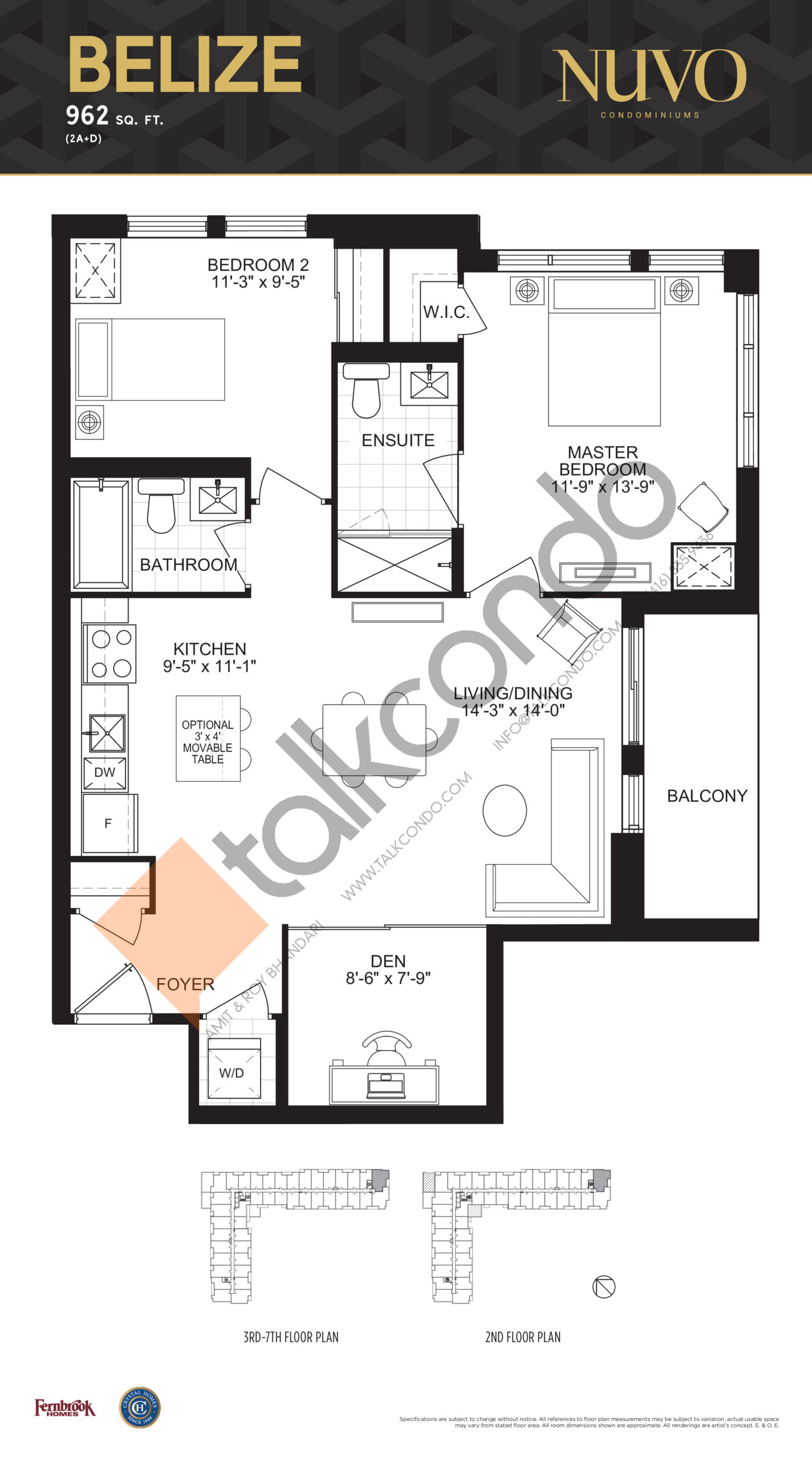 Belize Floor Plan at Nuvo Condos - 962 sq.ft