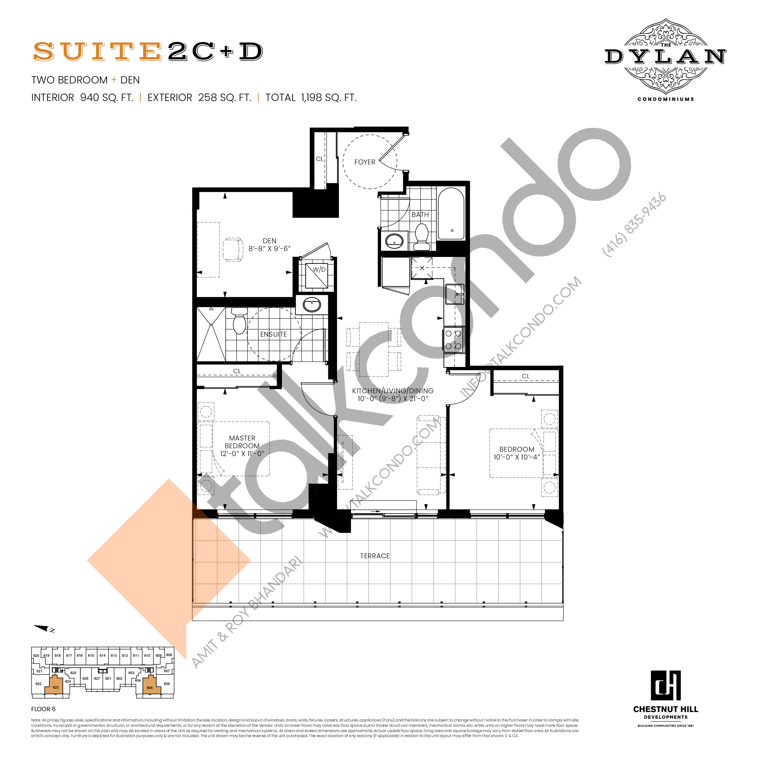 Suite 2C+D Floor Plan at The Dylan Condos - 940 sq.ft