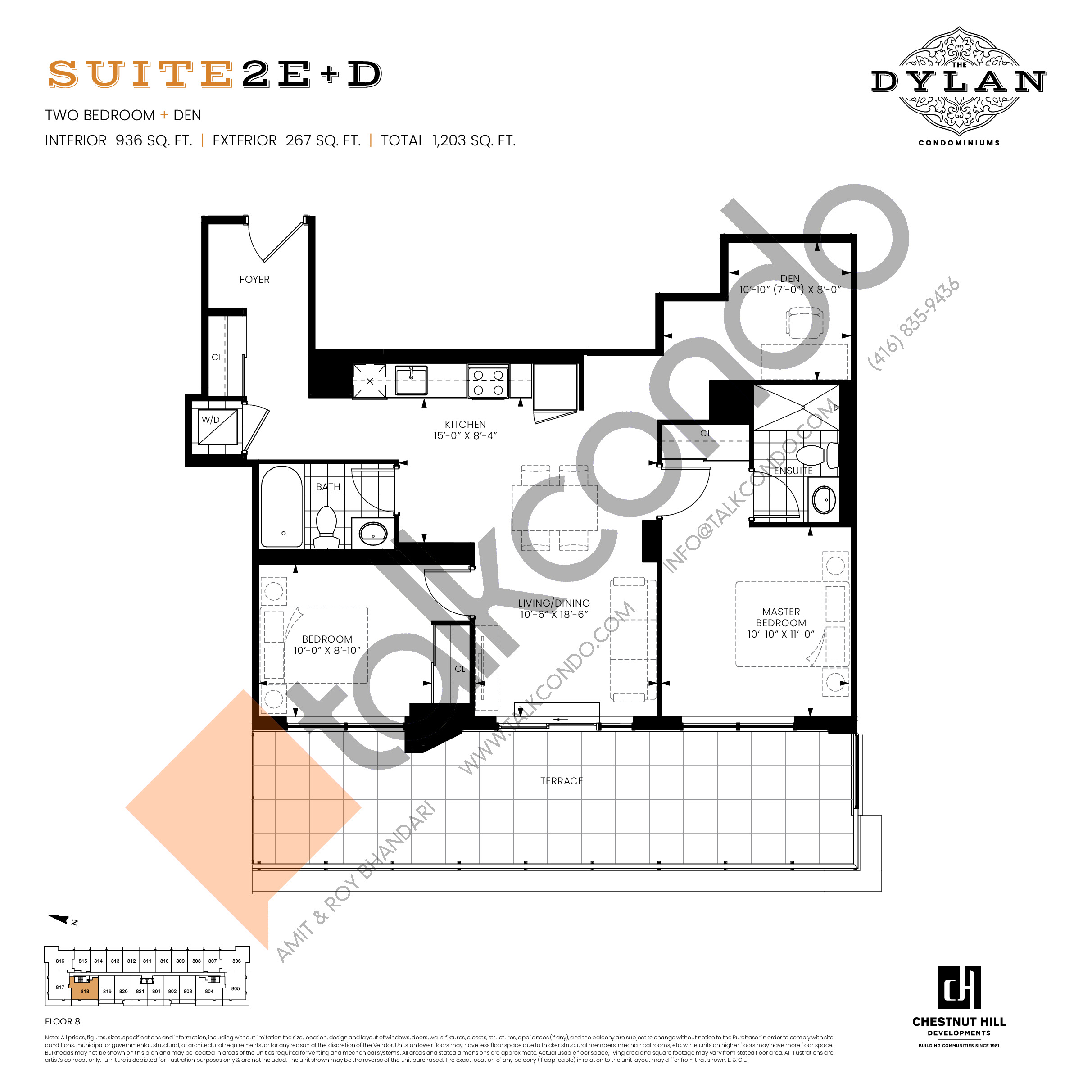 Suite 2E+D Floor Plan at The Dylan Condos - 936 sq.ft