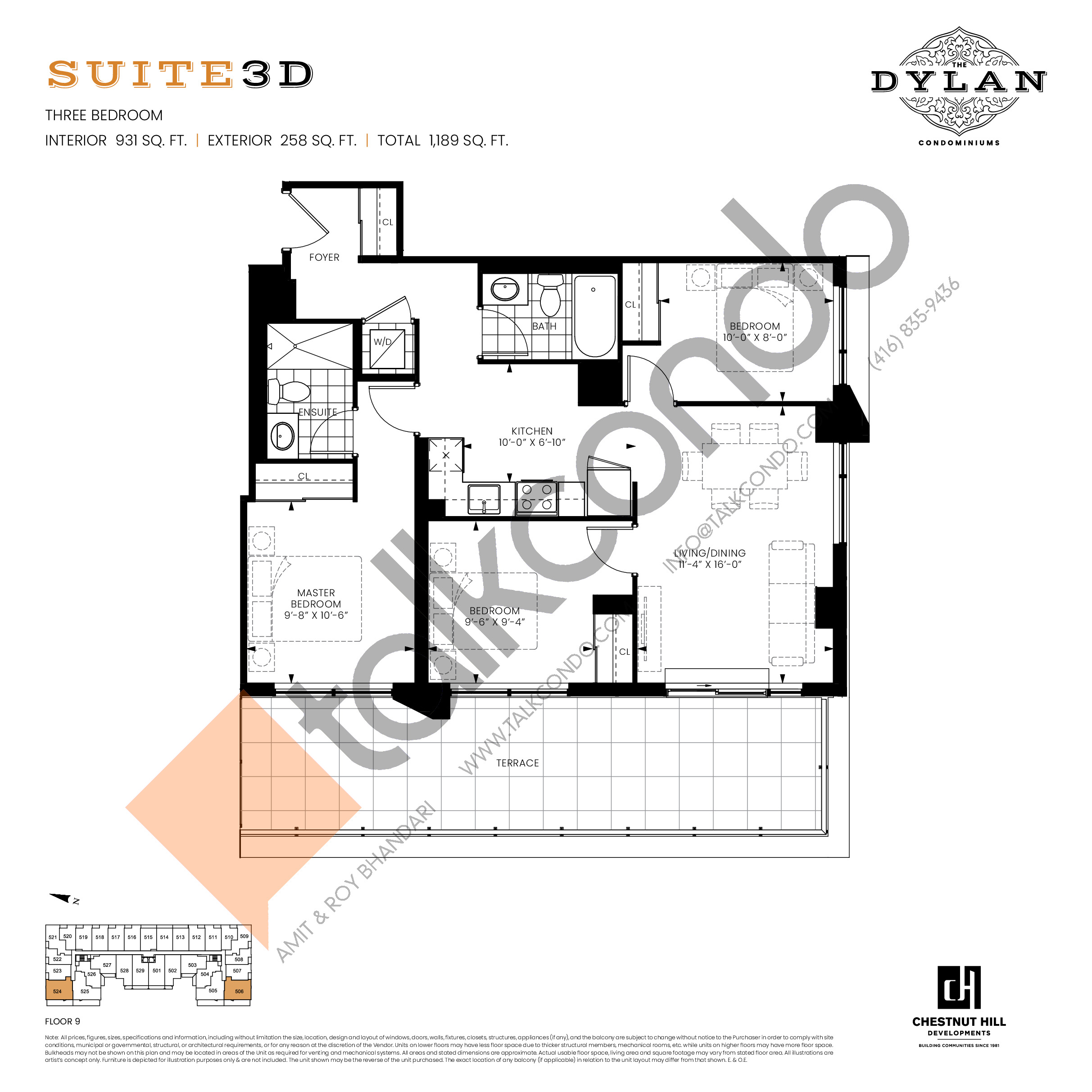 Suite 3D Floor Plan at The Dylan Condos - 931 sq.ft