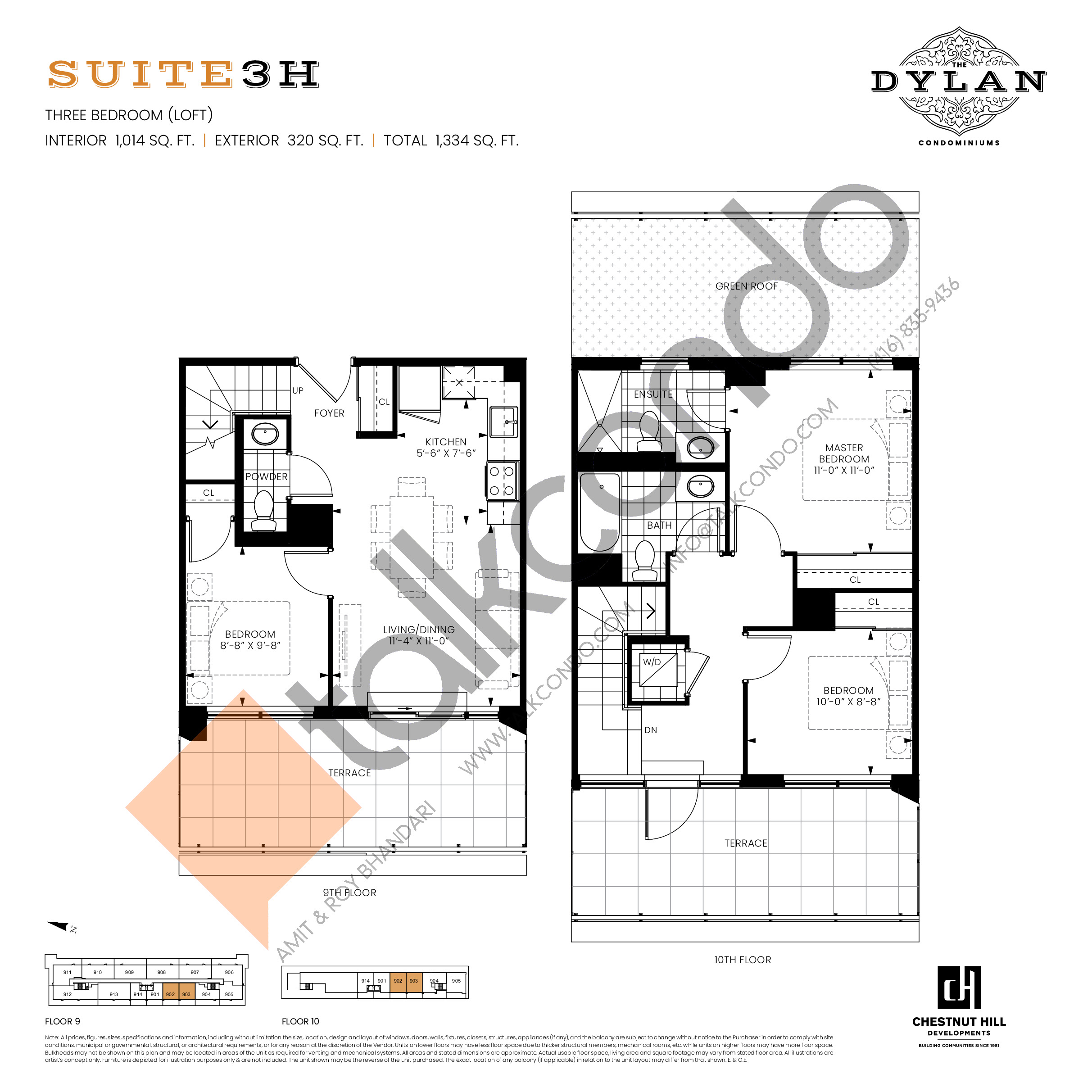 Suite 3H Floor Plan at The Dylan Condos - 1014 sq.ft