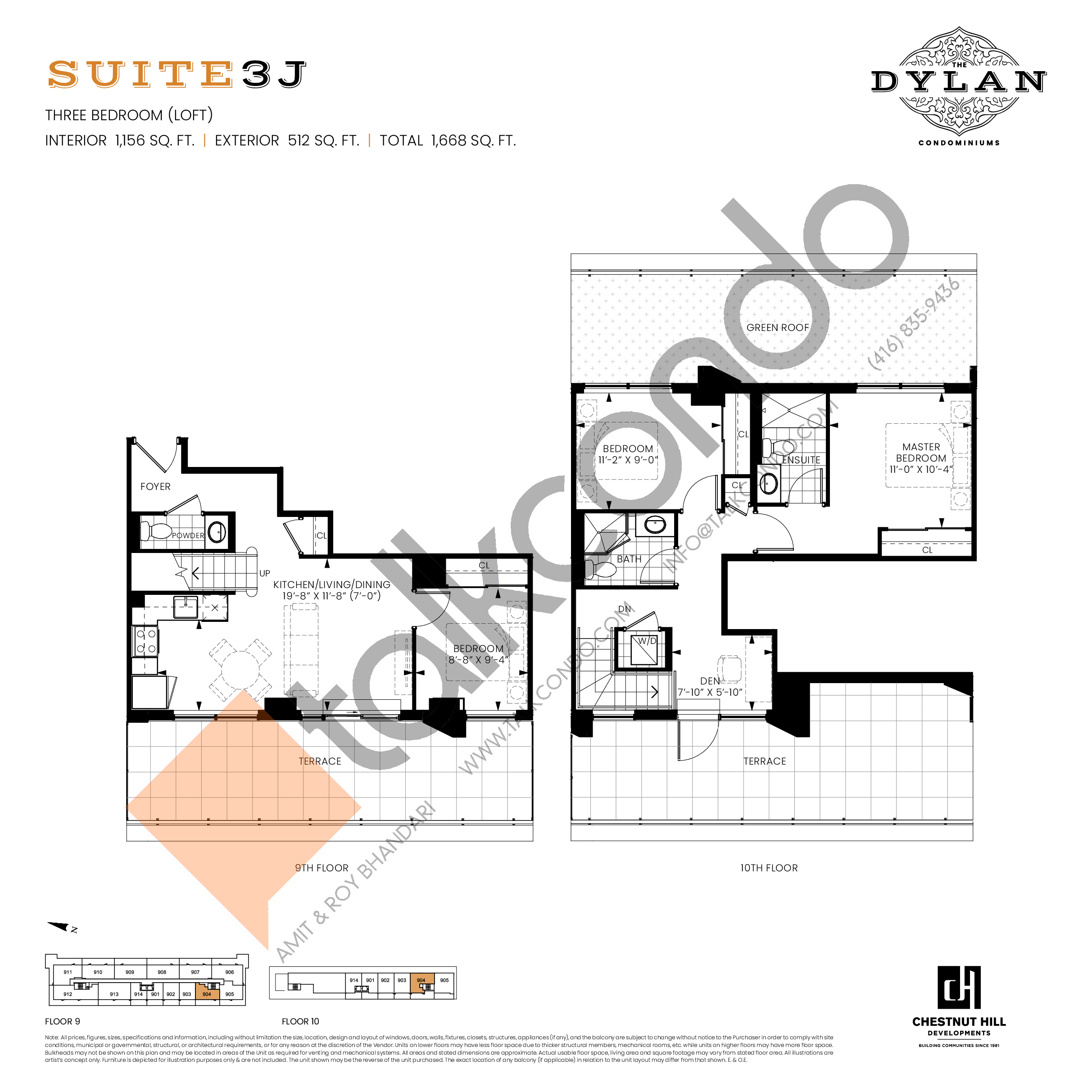Suite 3J Floor Plan at The Dylan Condos - 1156 sq.ft