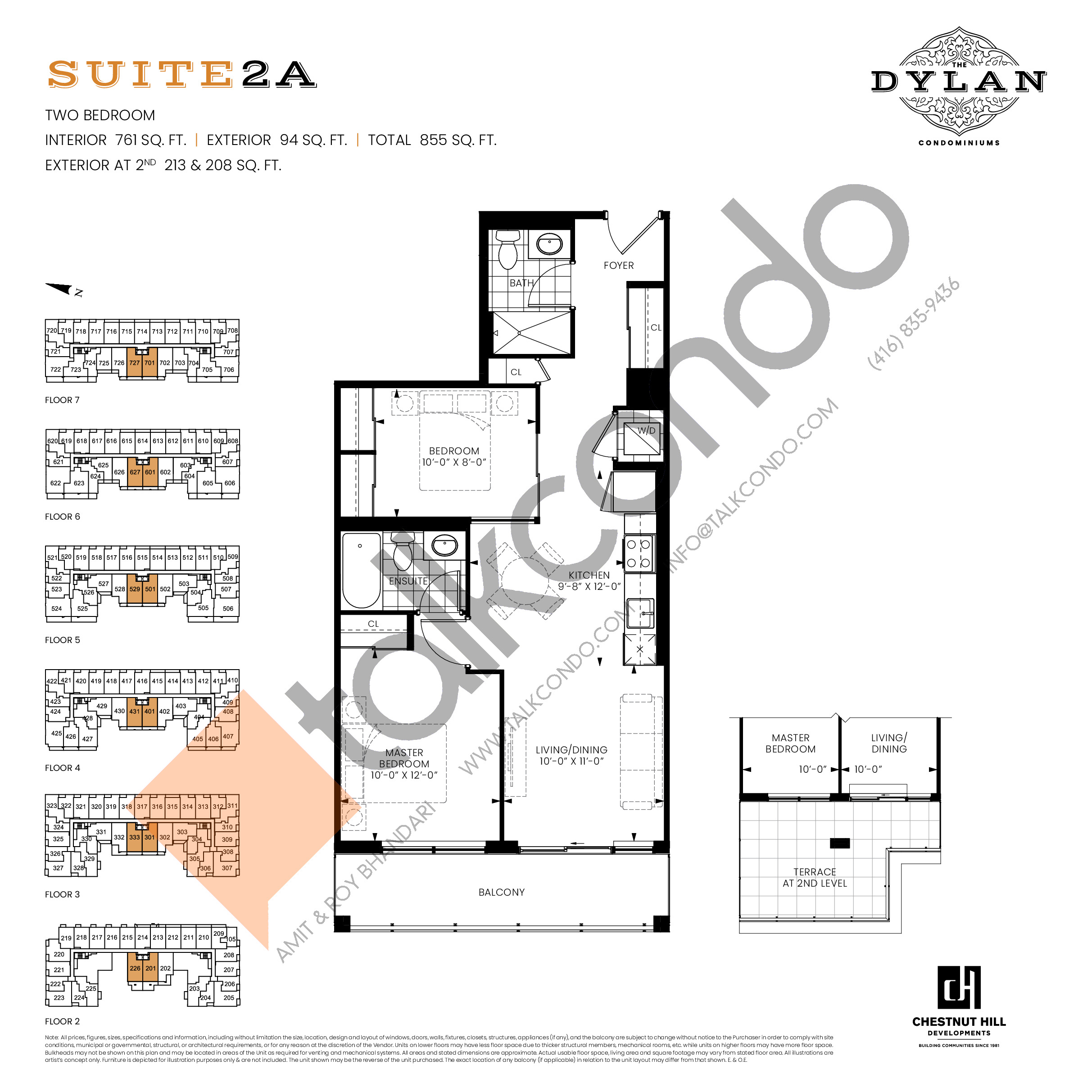 Suite 2A Floor Plan at The Dylan Condos - 761 sq.ft