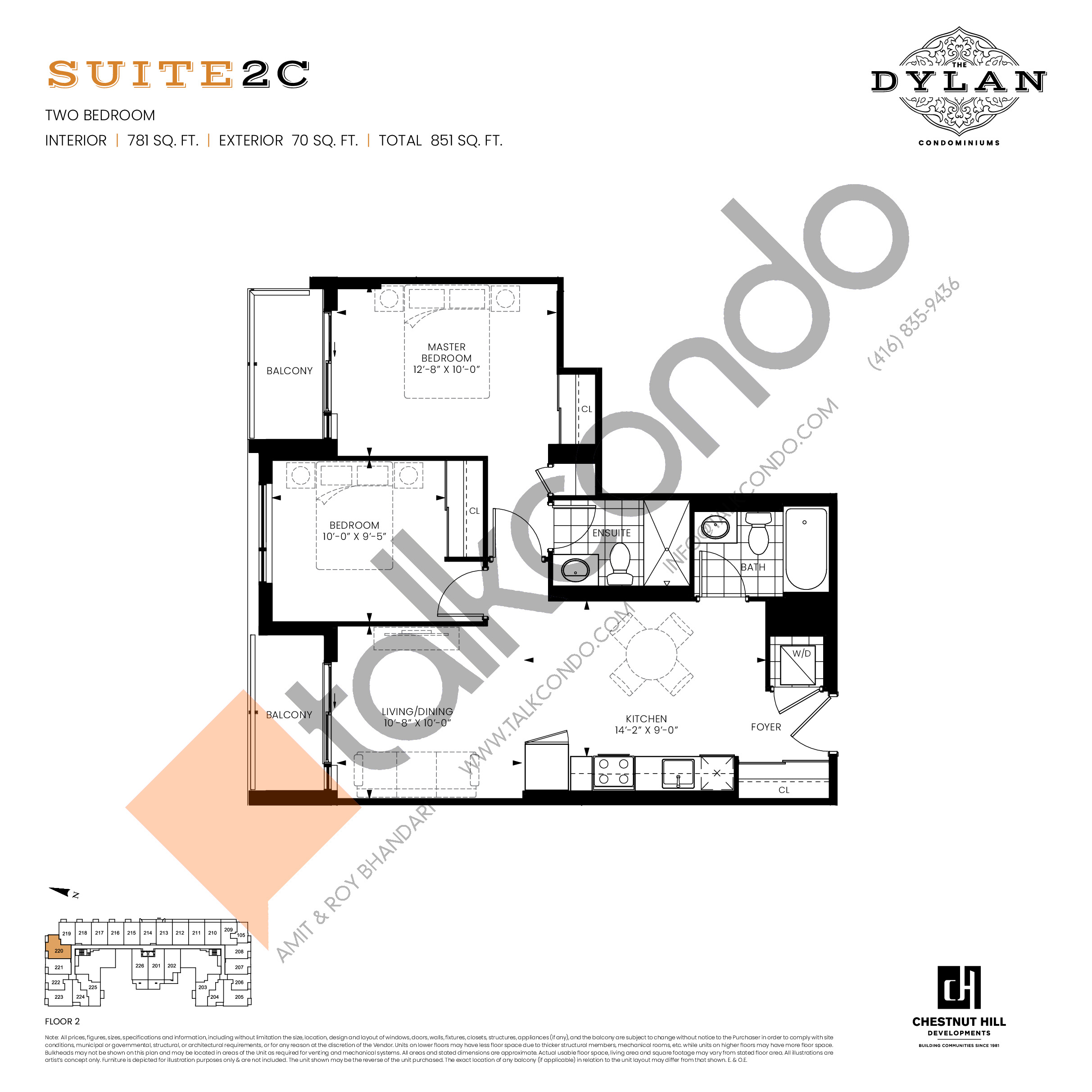 Suite 2C Floor Plan at The Dylan Condos - 781 sq.ft