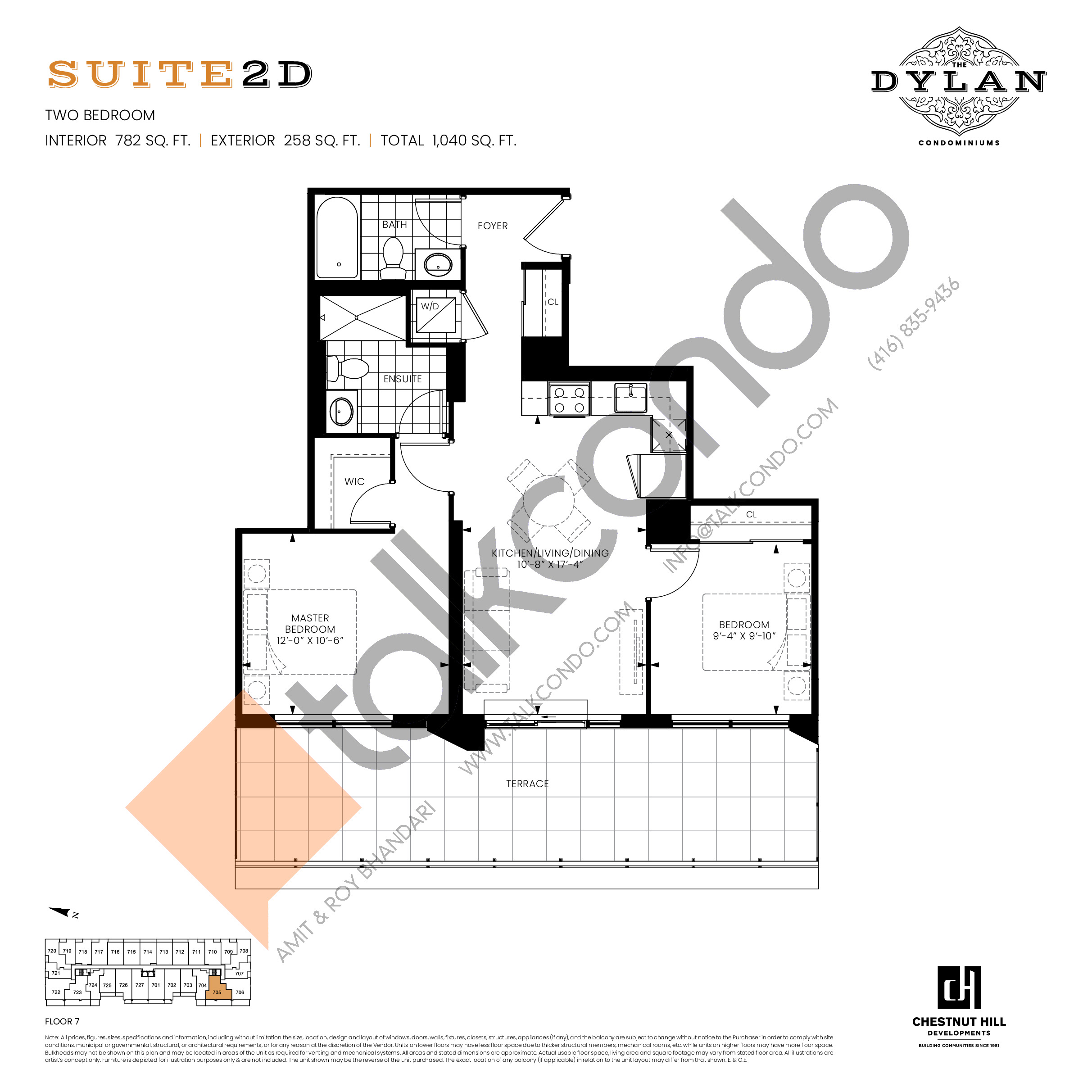 Suite 2D Floor Plan at The Dylan Condos - 782 sq.ft