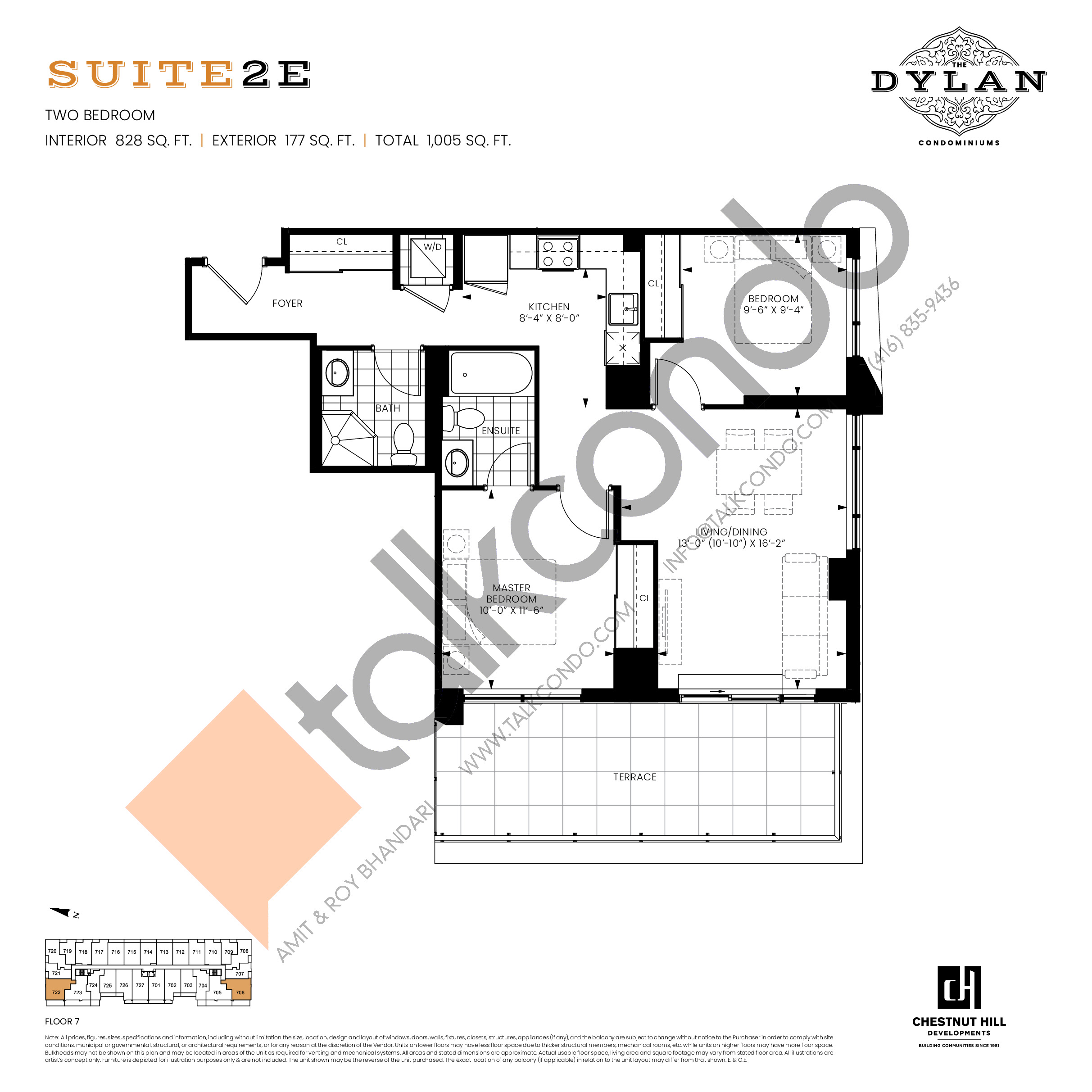 Suite 2E Floor Plan at The Dylan Condos - 828 sq.ft